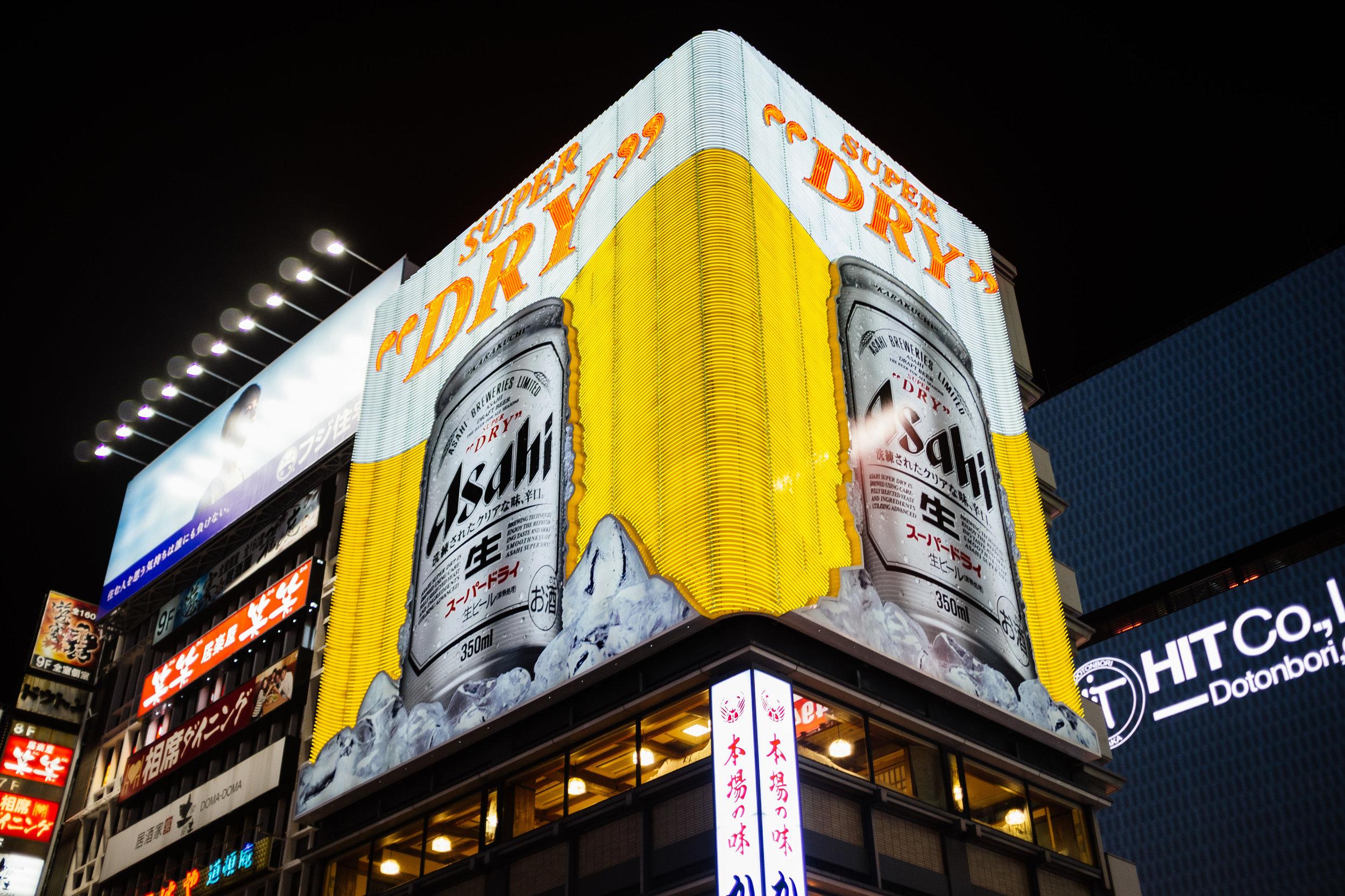 Osaka Asahi.jpg