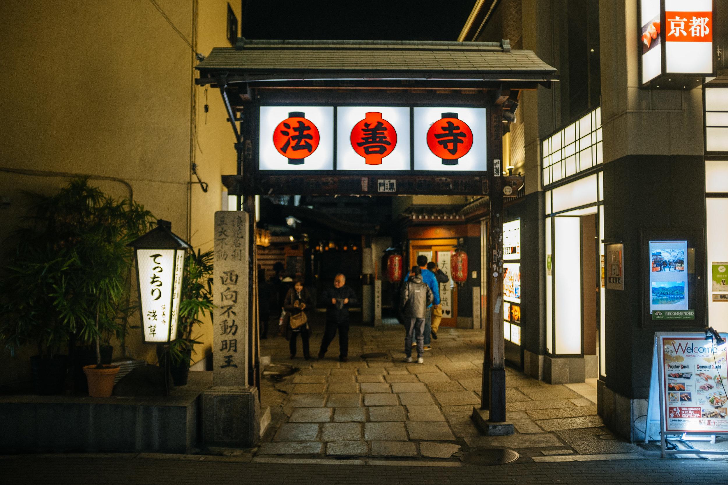 Osaka Sign.jpg
