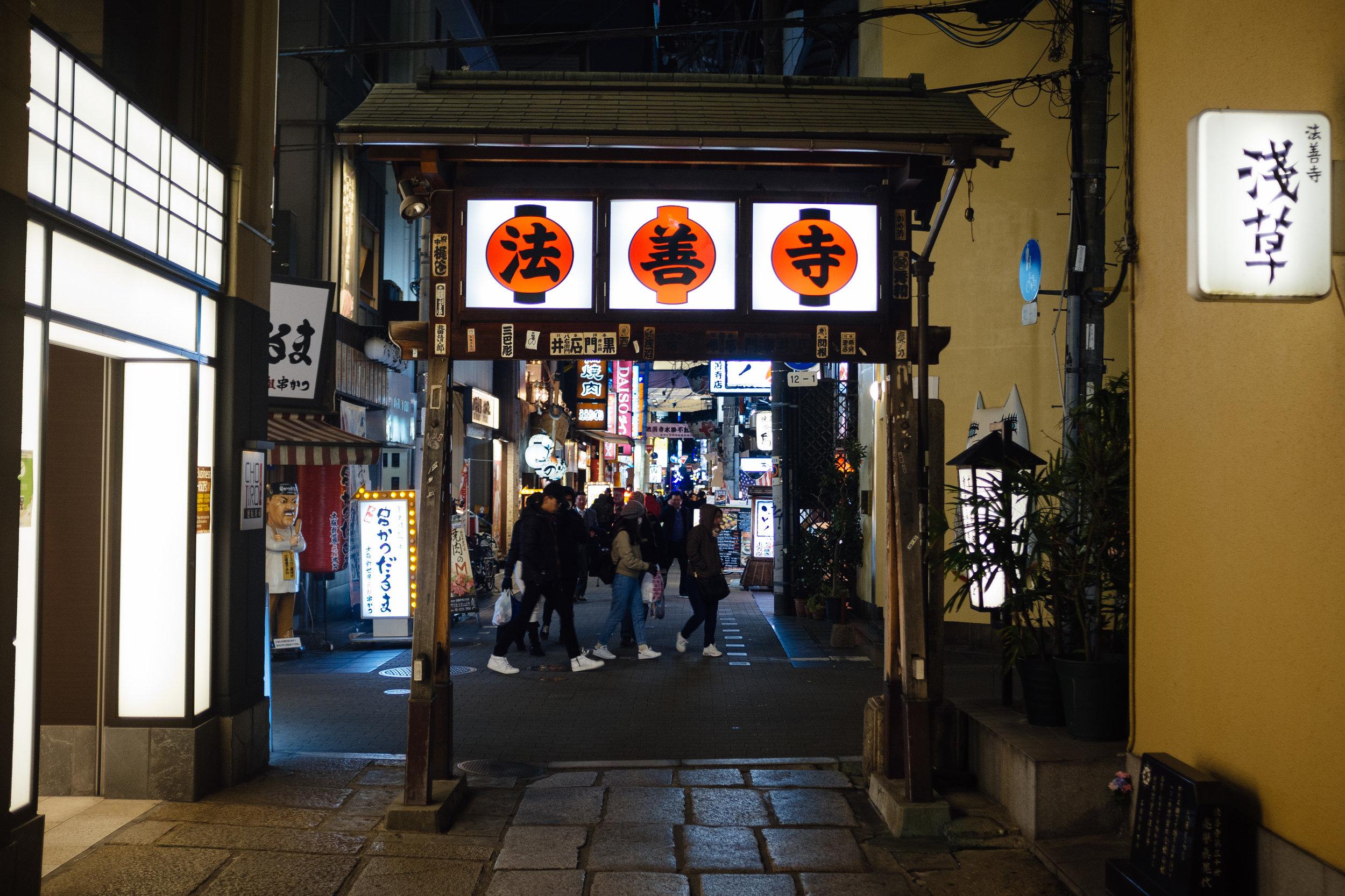 Osaka Sign 2.jpg