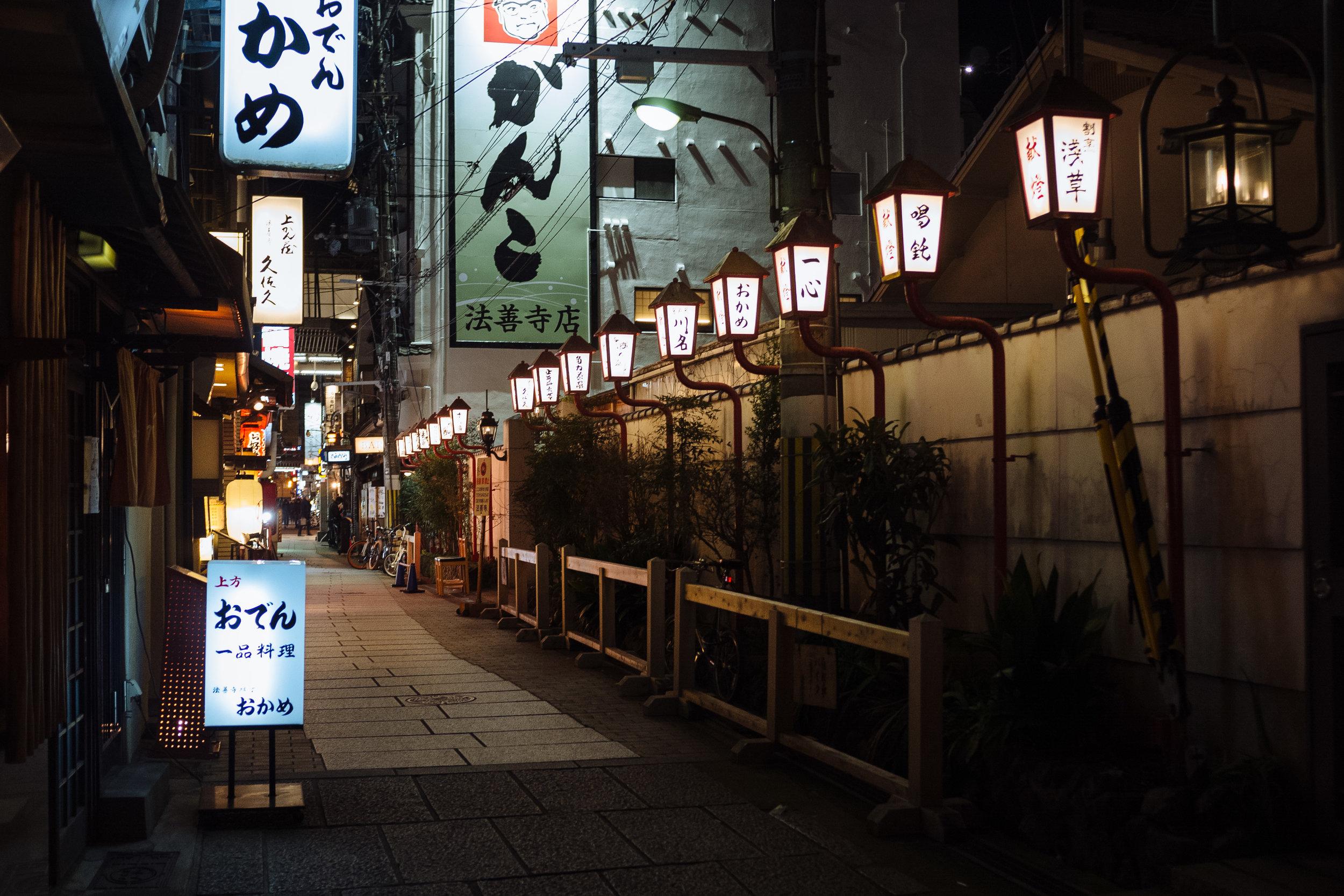 Osaka Alley.jpg
