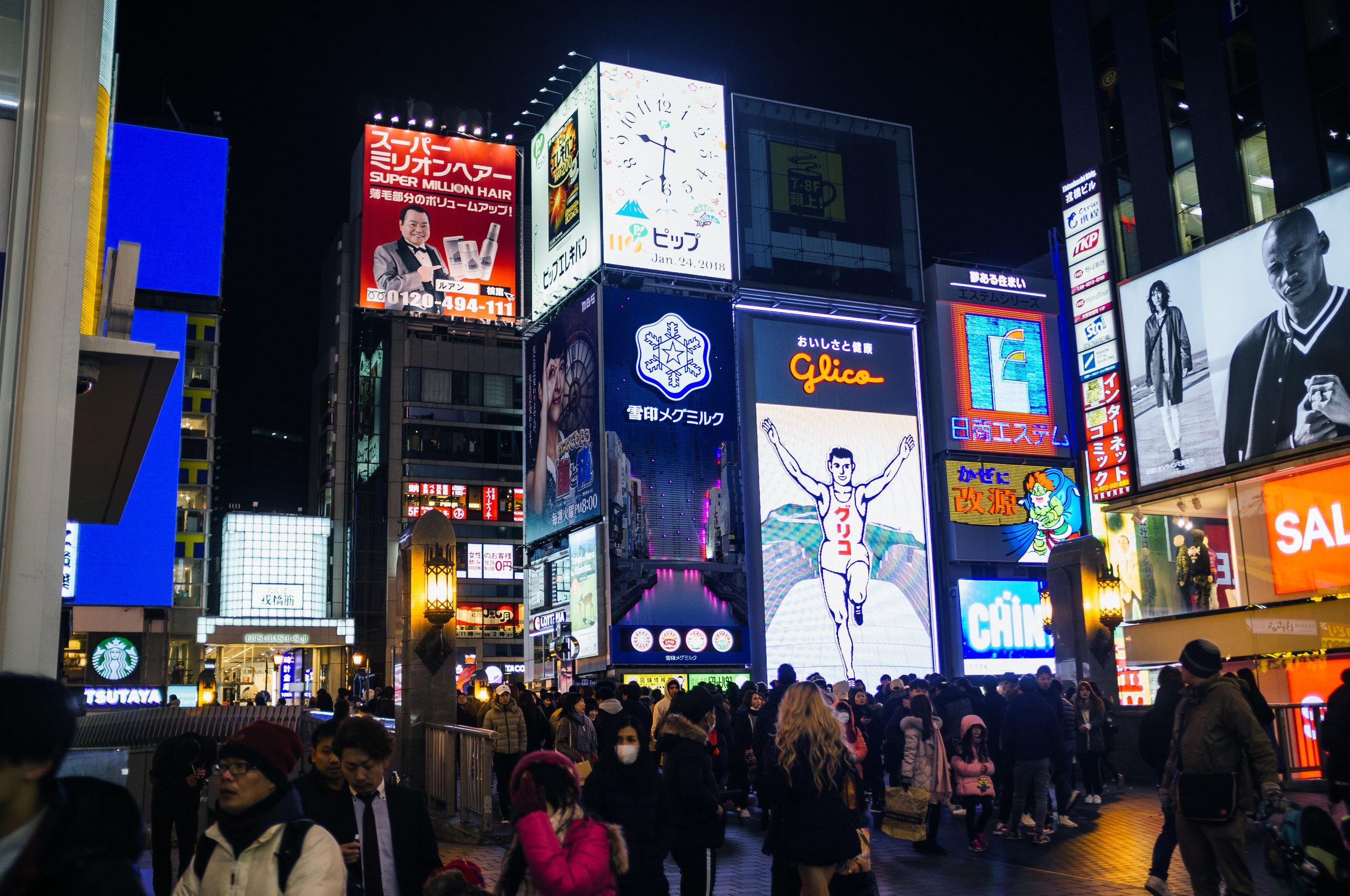 Osaka Eh.jpg