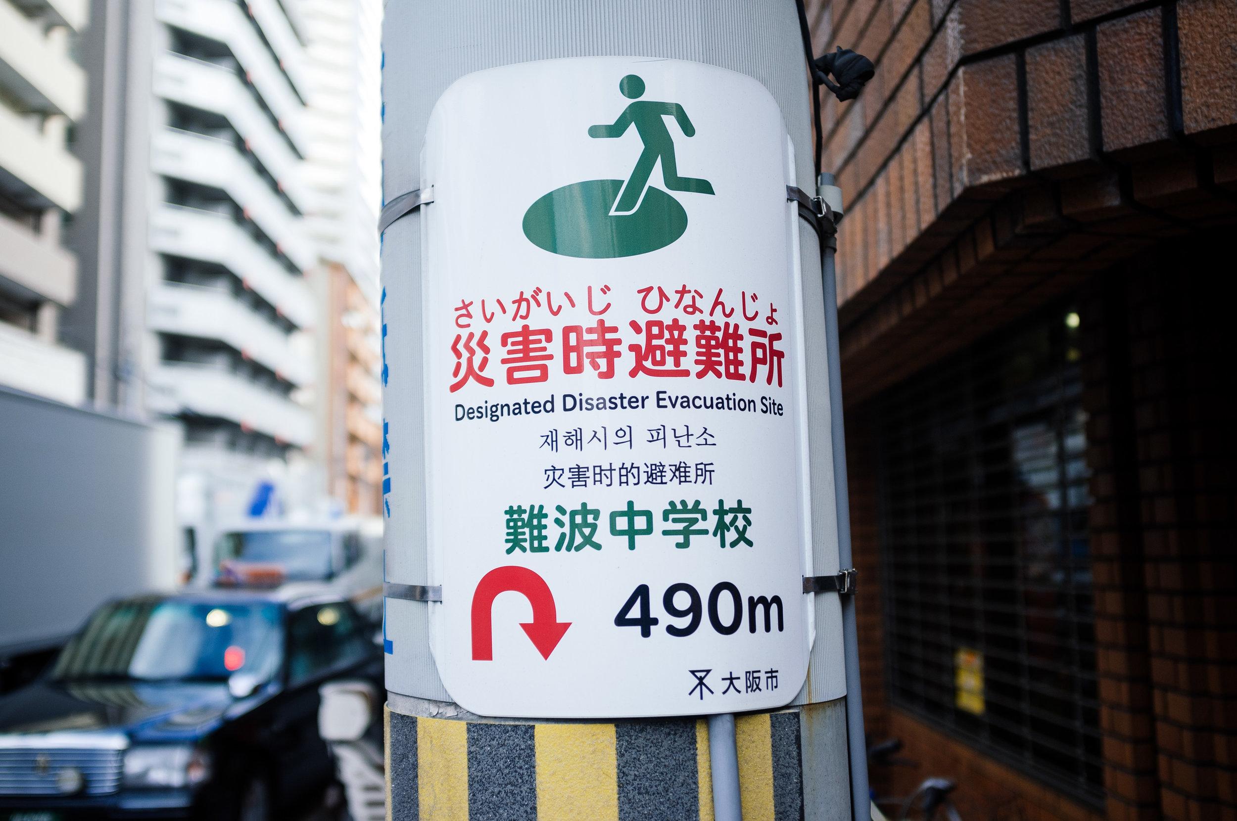 Osaka Evac.jpg
