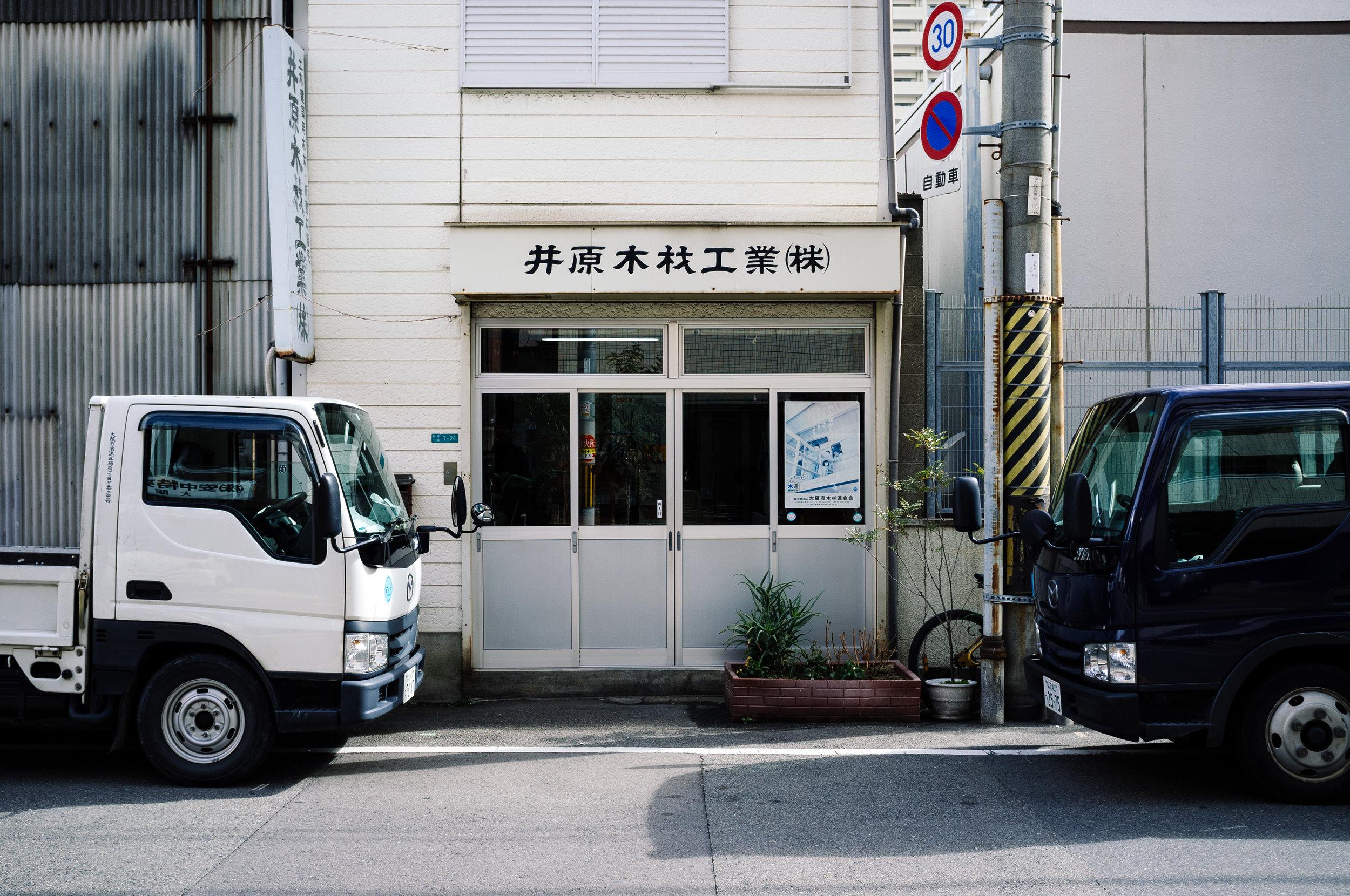 Osaka Office.jpg