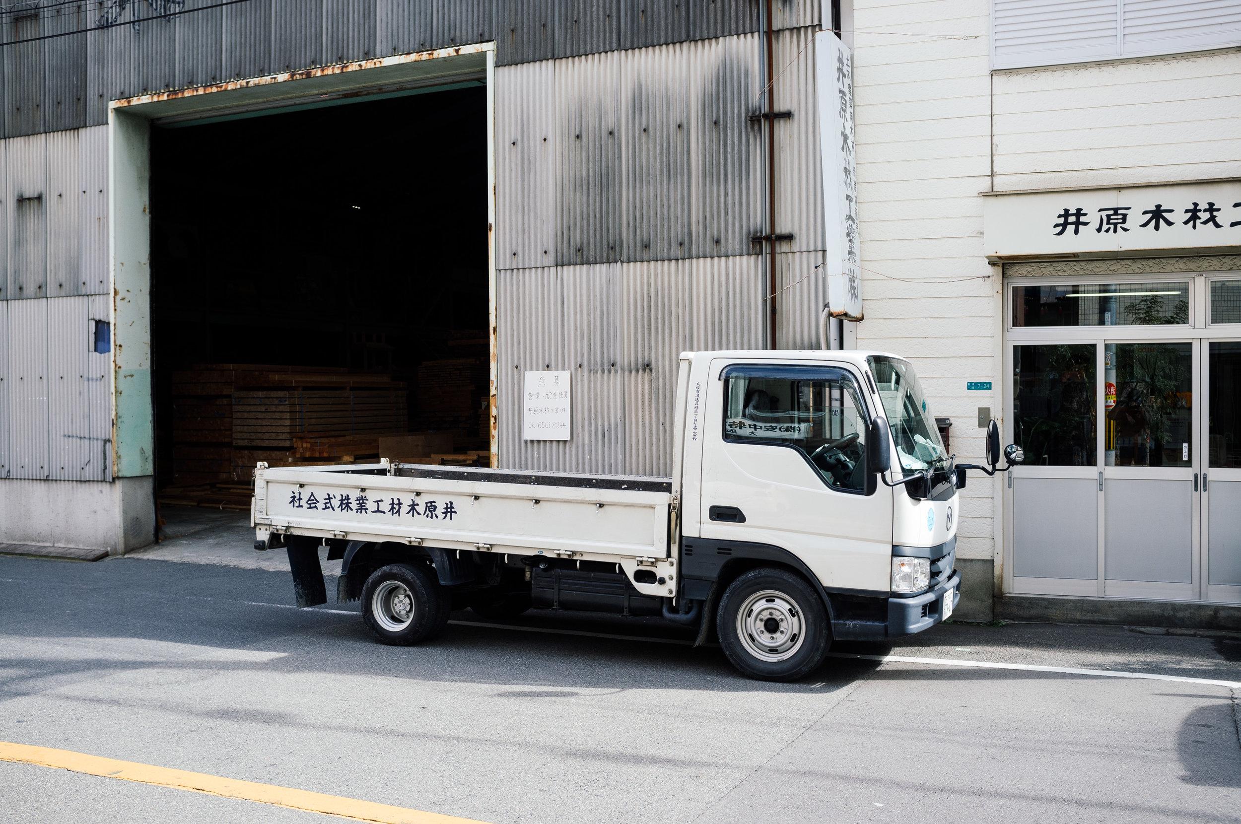 Osaka Truck.jpg