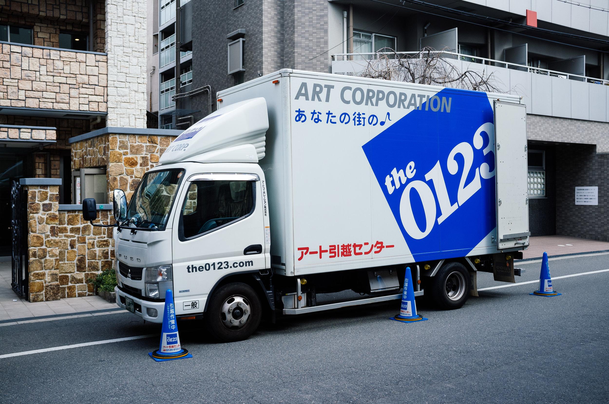 Osaka Art Truck.jpg