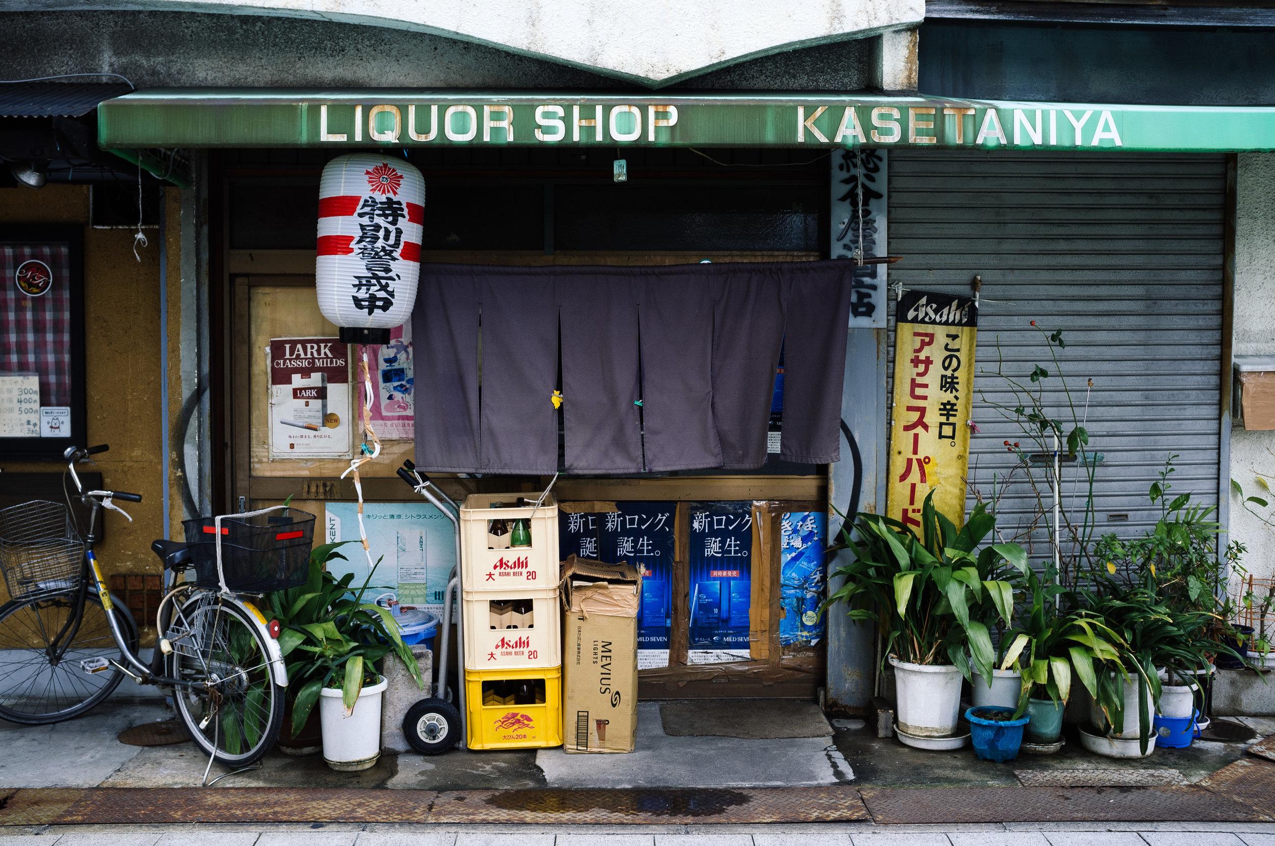 Osaka Liquor.jpg