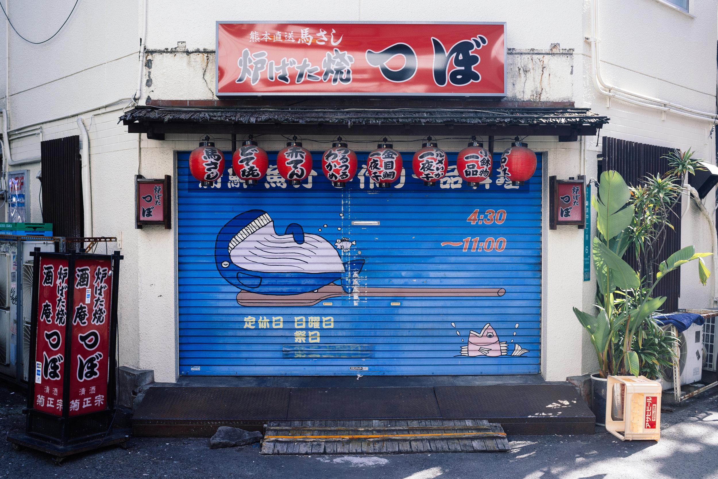 Osaka Whale Shop.jpg