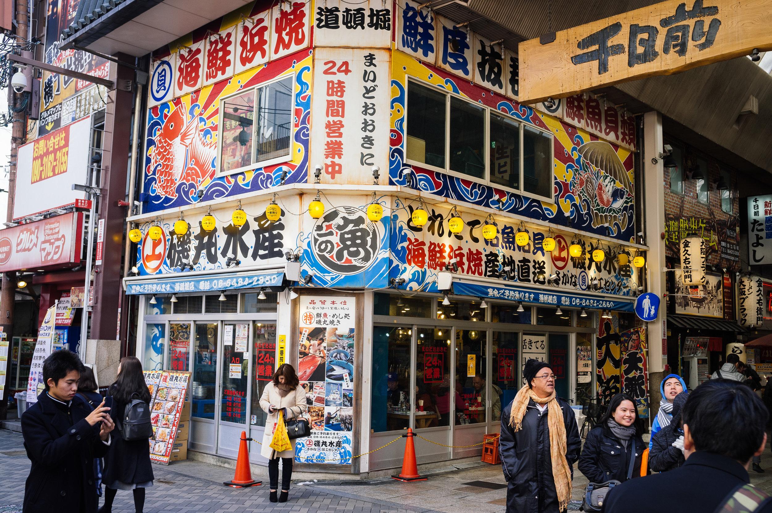 Osaka Shop.jpg