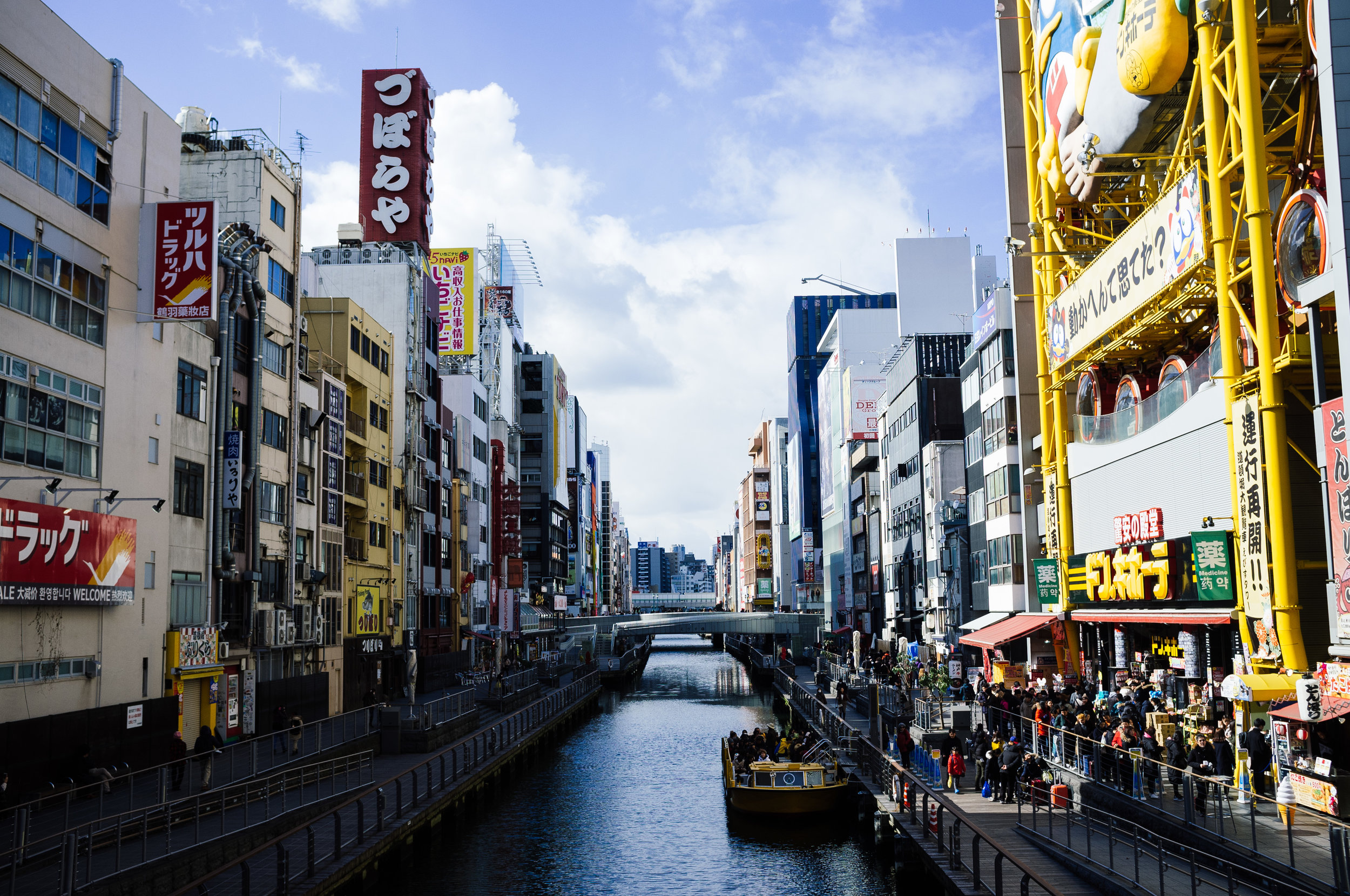 Osaka Dotonbori 1.jpg