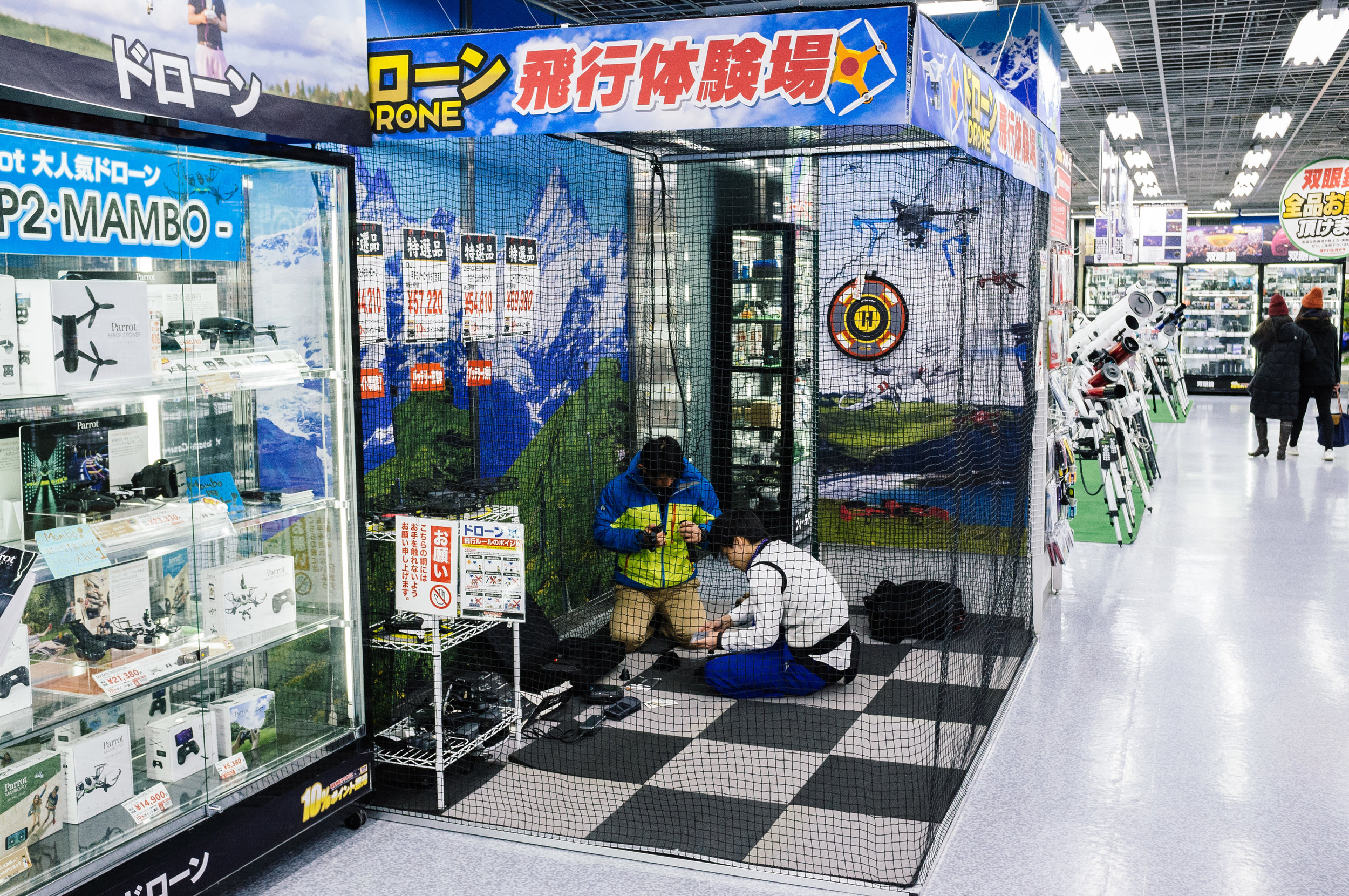 Osaka Drone Section.jpg