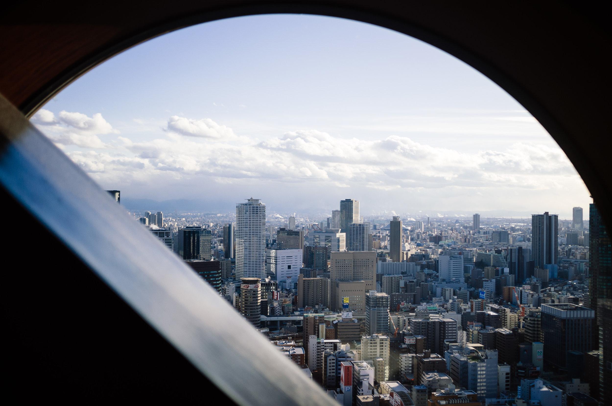 Osaka Umeda Sky Building 4.jpg