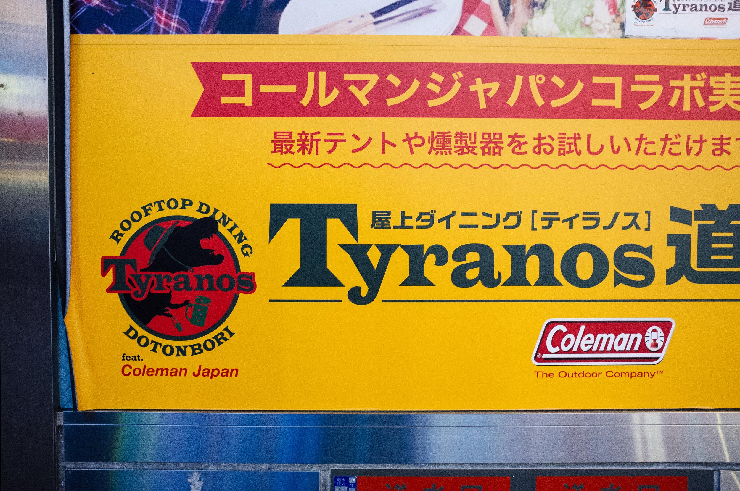 Osaka Tyranos.jpg
