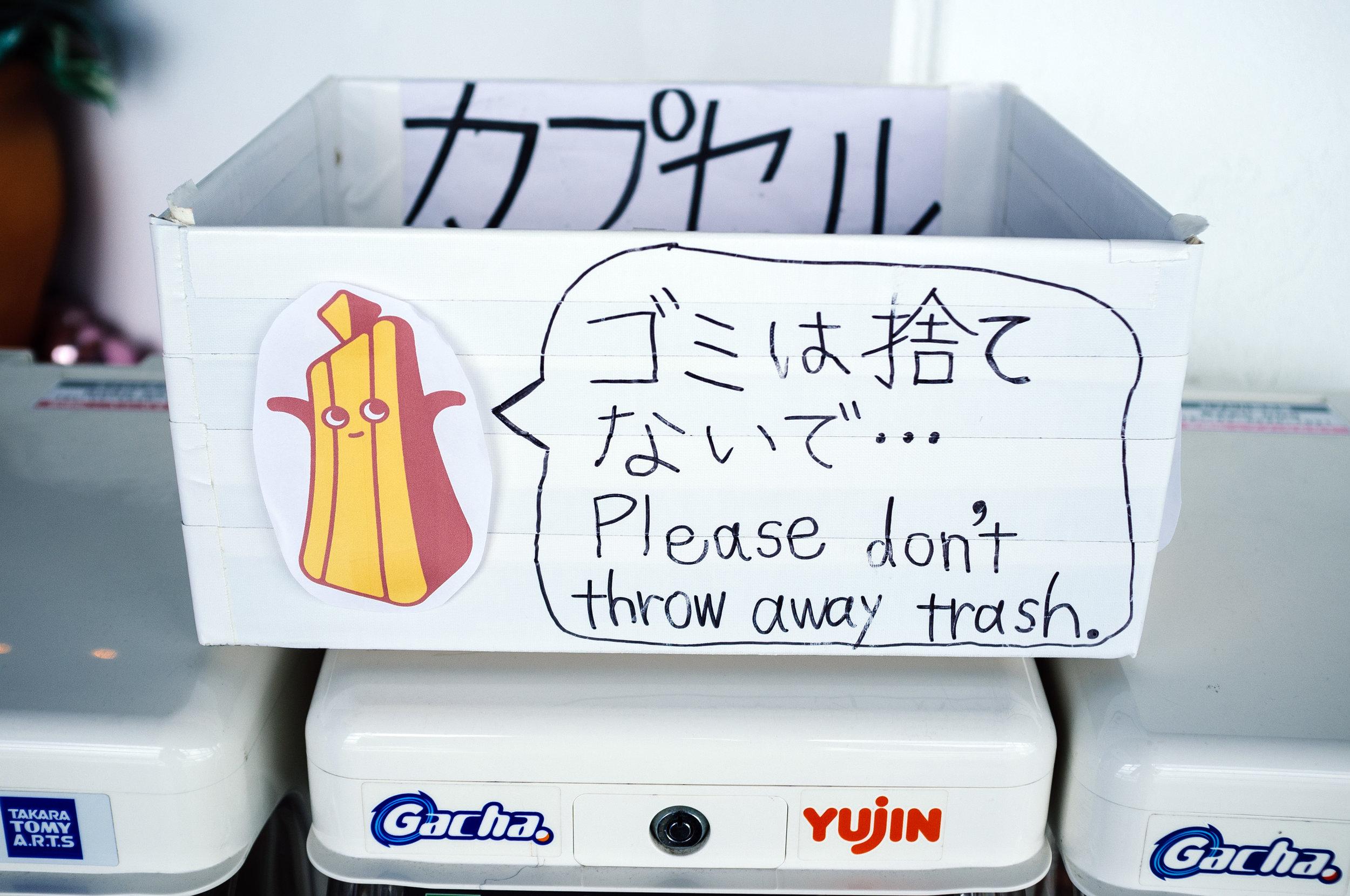 Osaka Trash.jpg