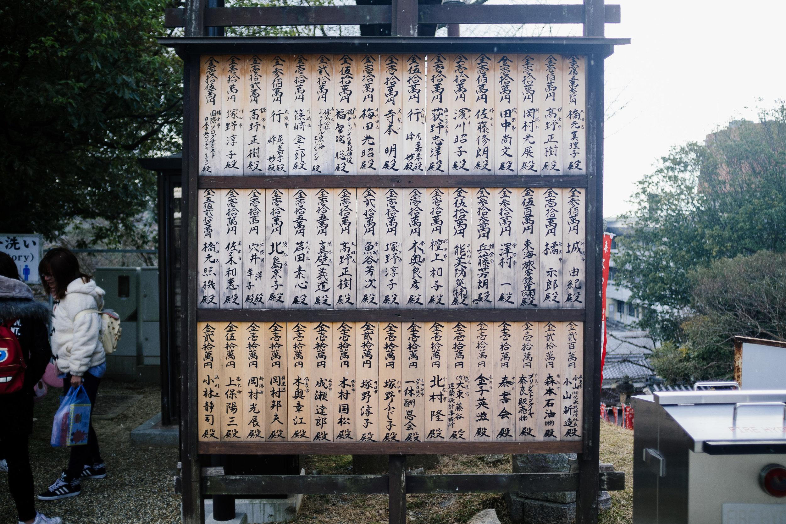 Nara Sign.jpg