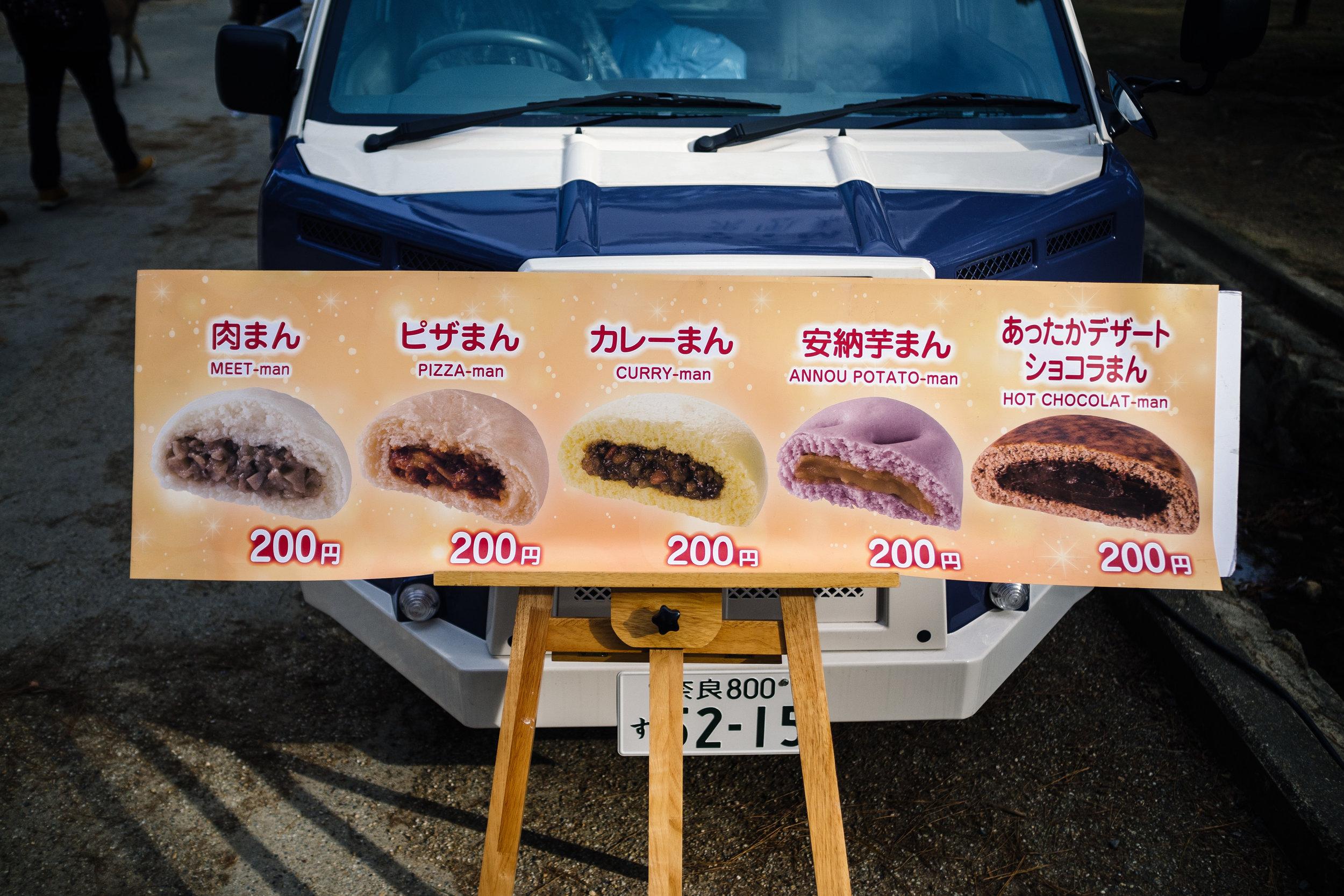 Nara Dough.jpg