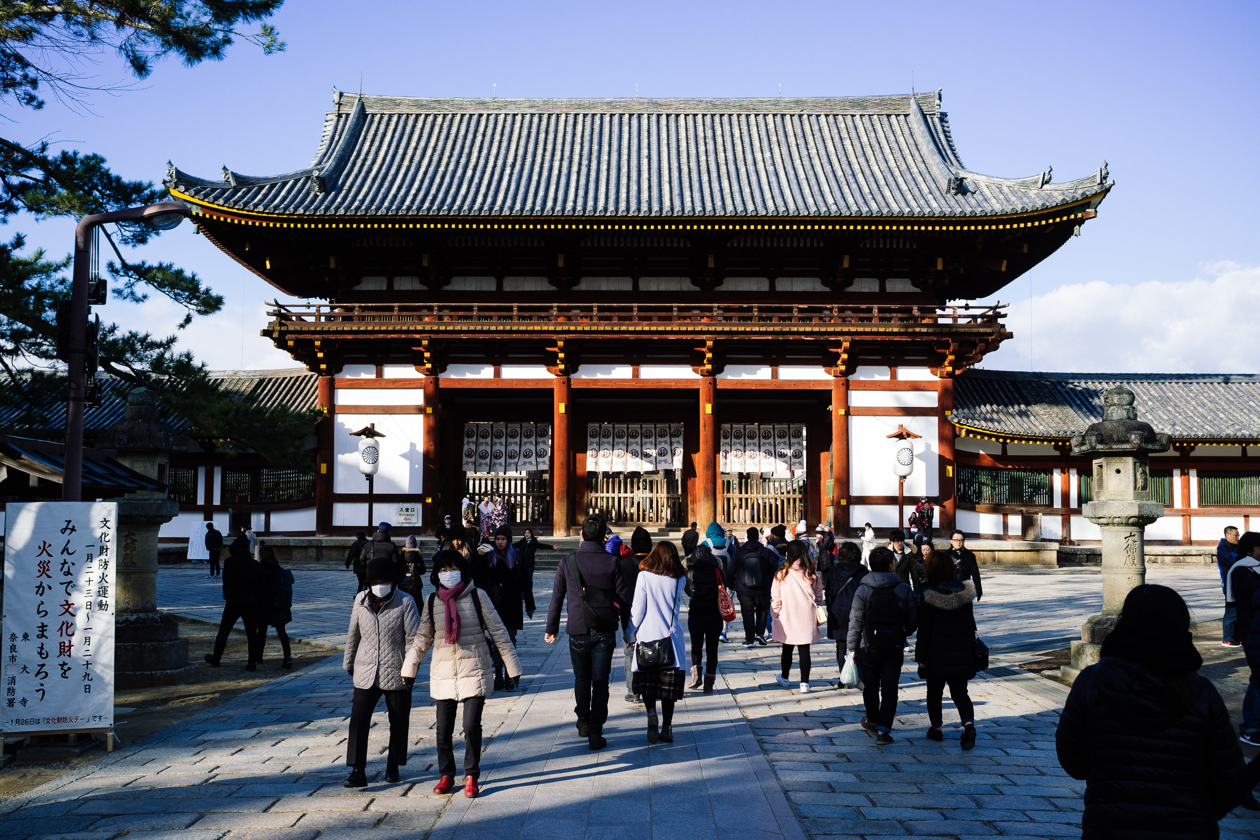 Nara Gate.jpg