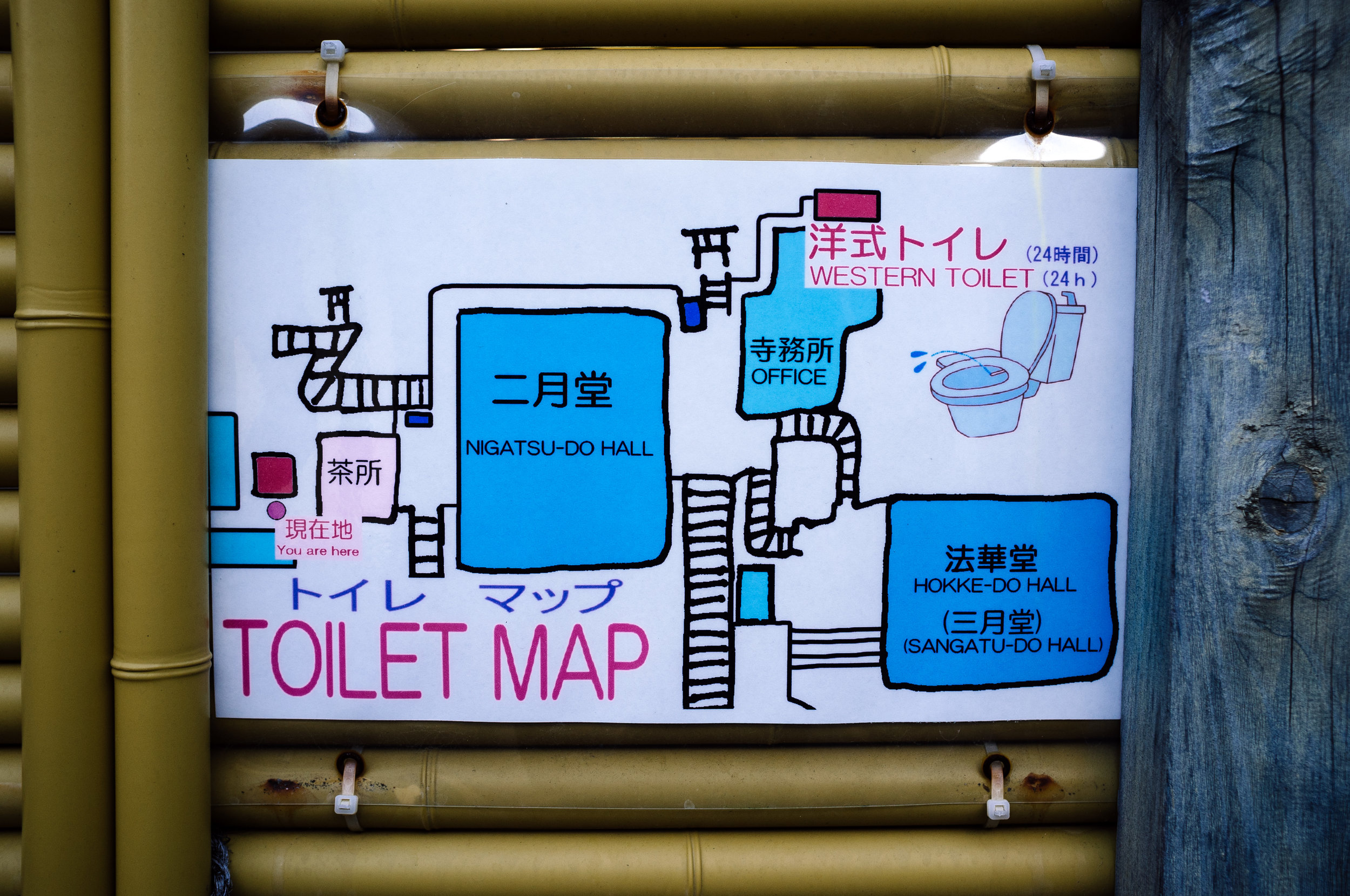 Nara Toilet Map.jpg