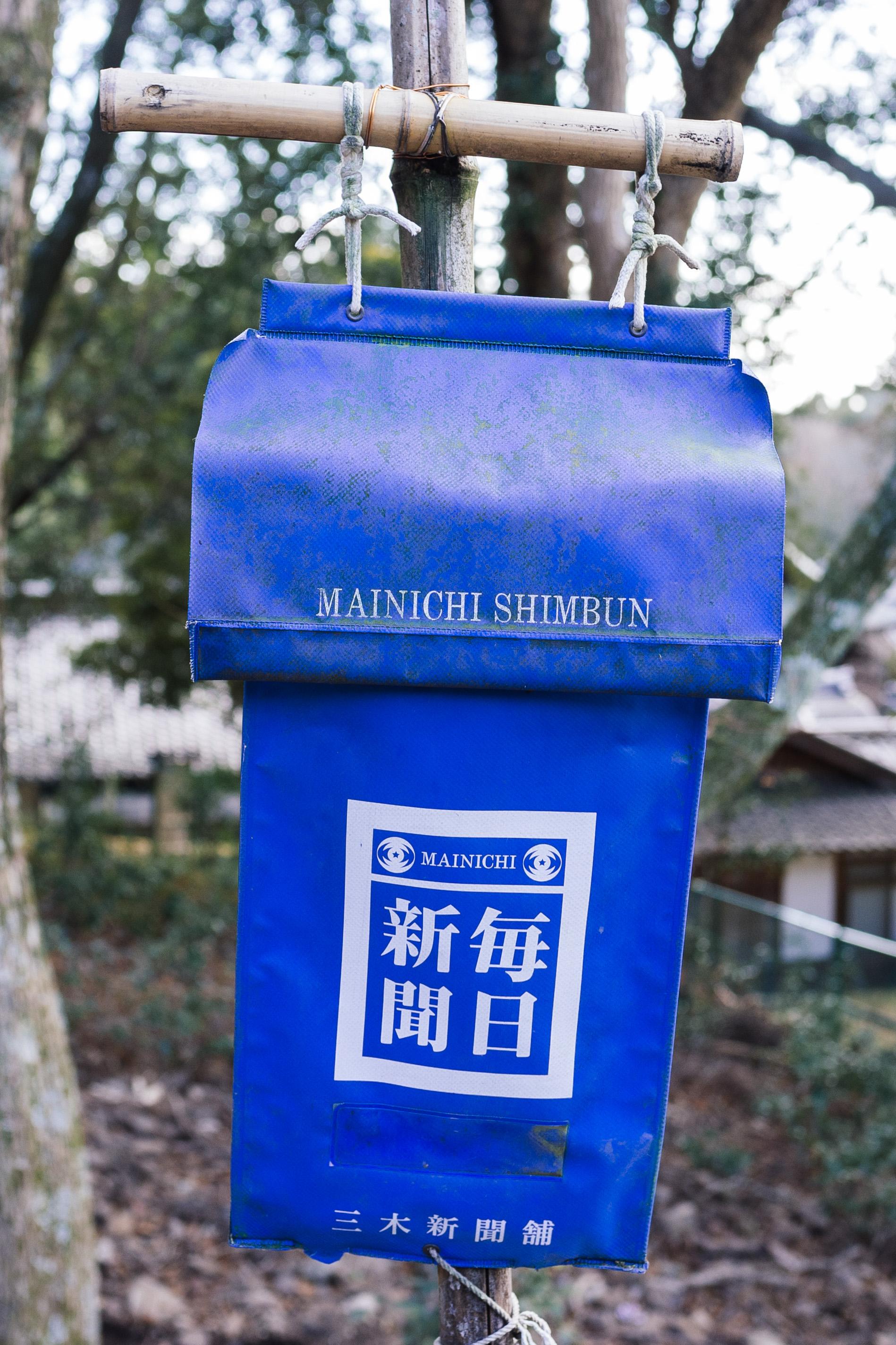 Nara Post Bag.jpg