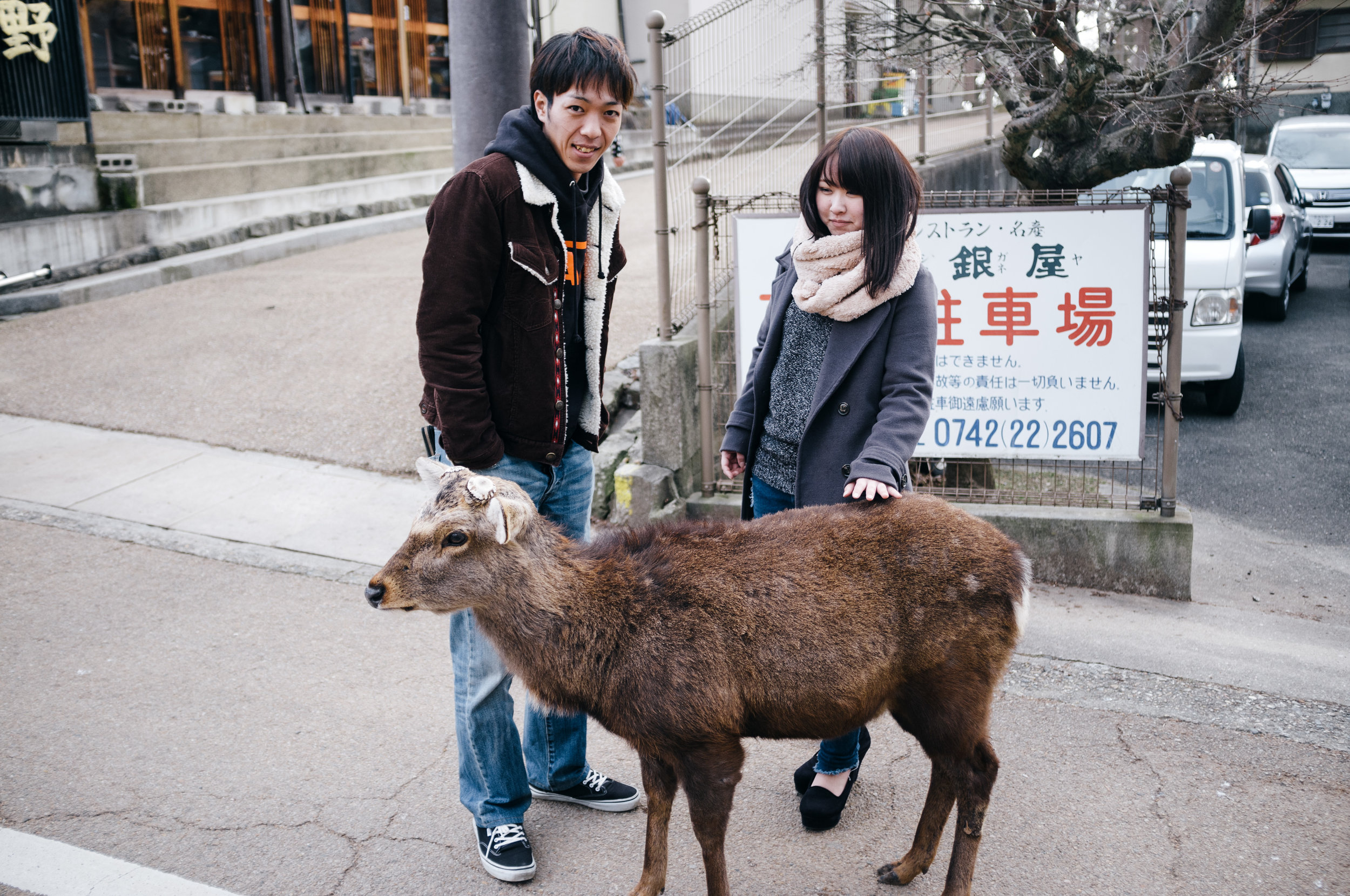 Nara Couple.jpg