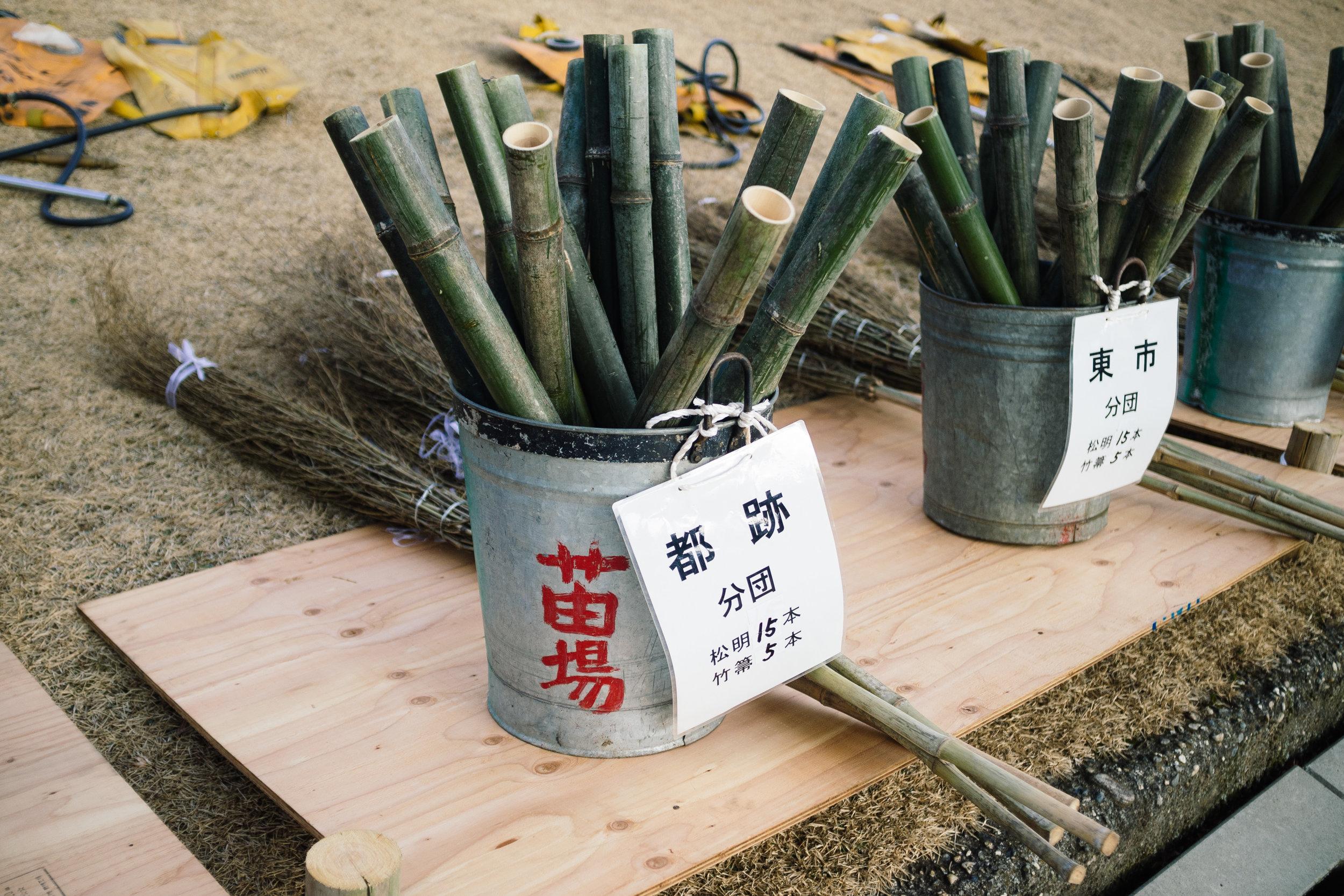 Nara Bundles.jpg