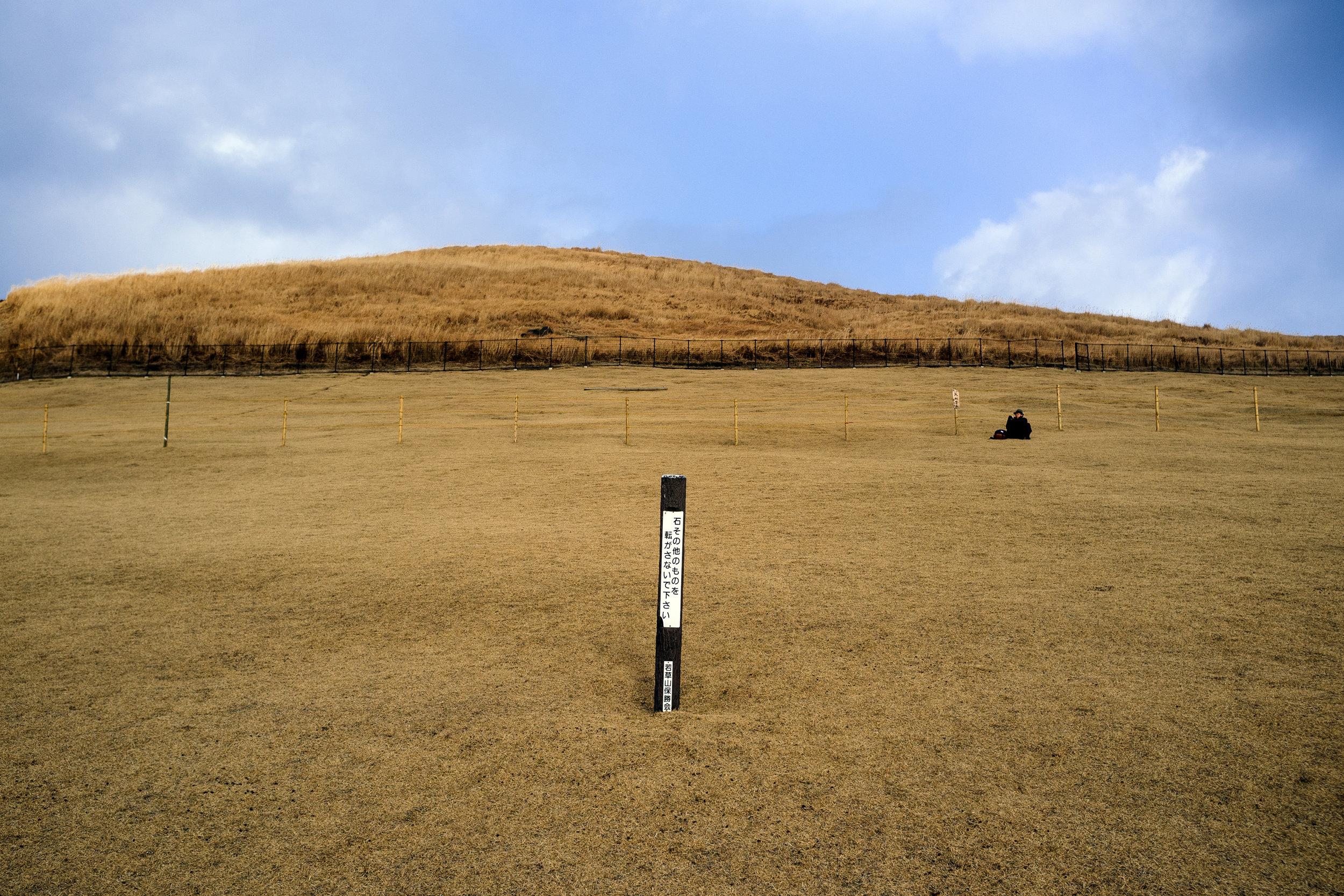 Nara Hill.jpg