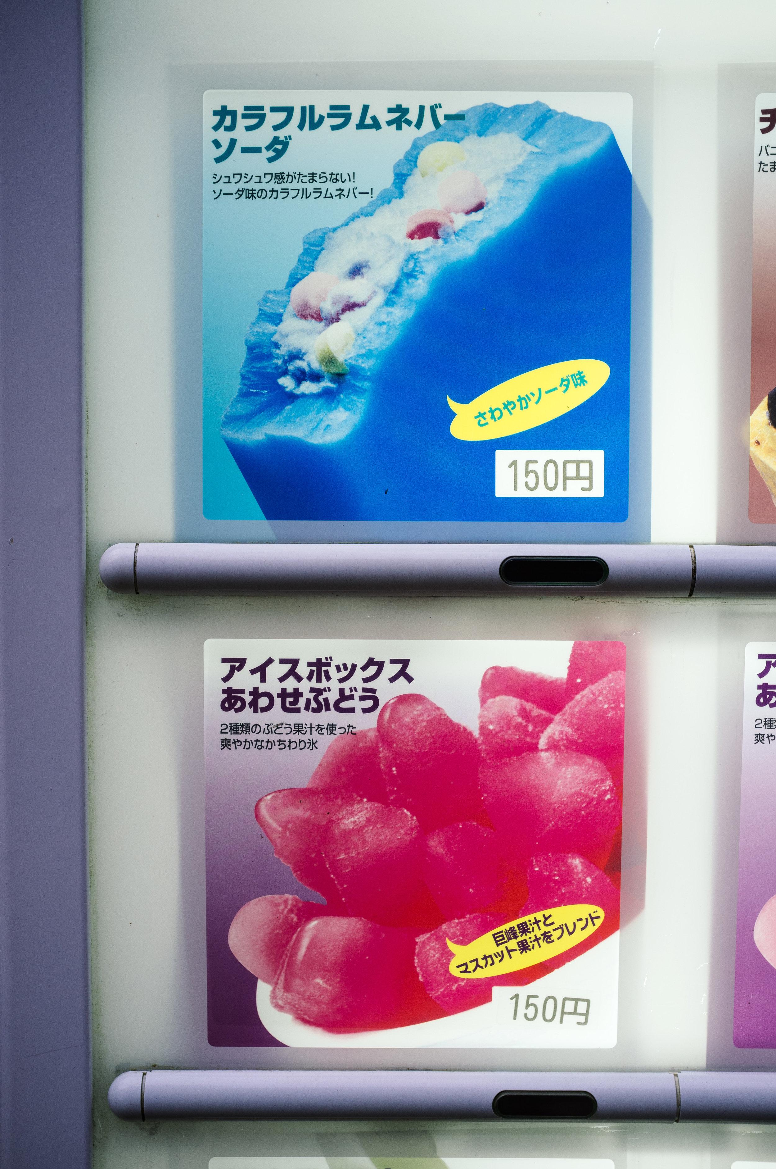 Nara Ice Pop 1.jpg