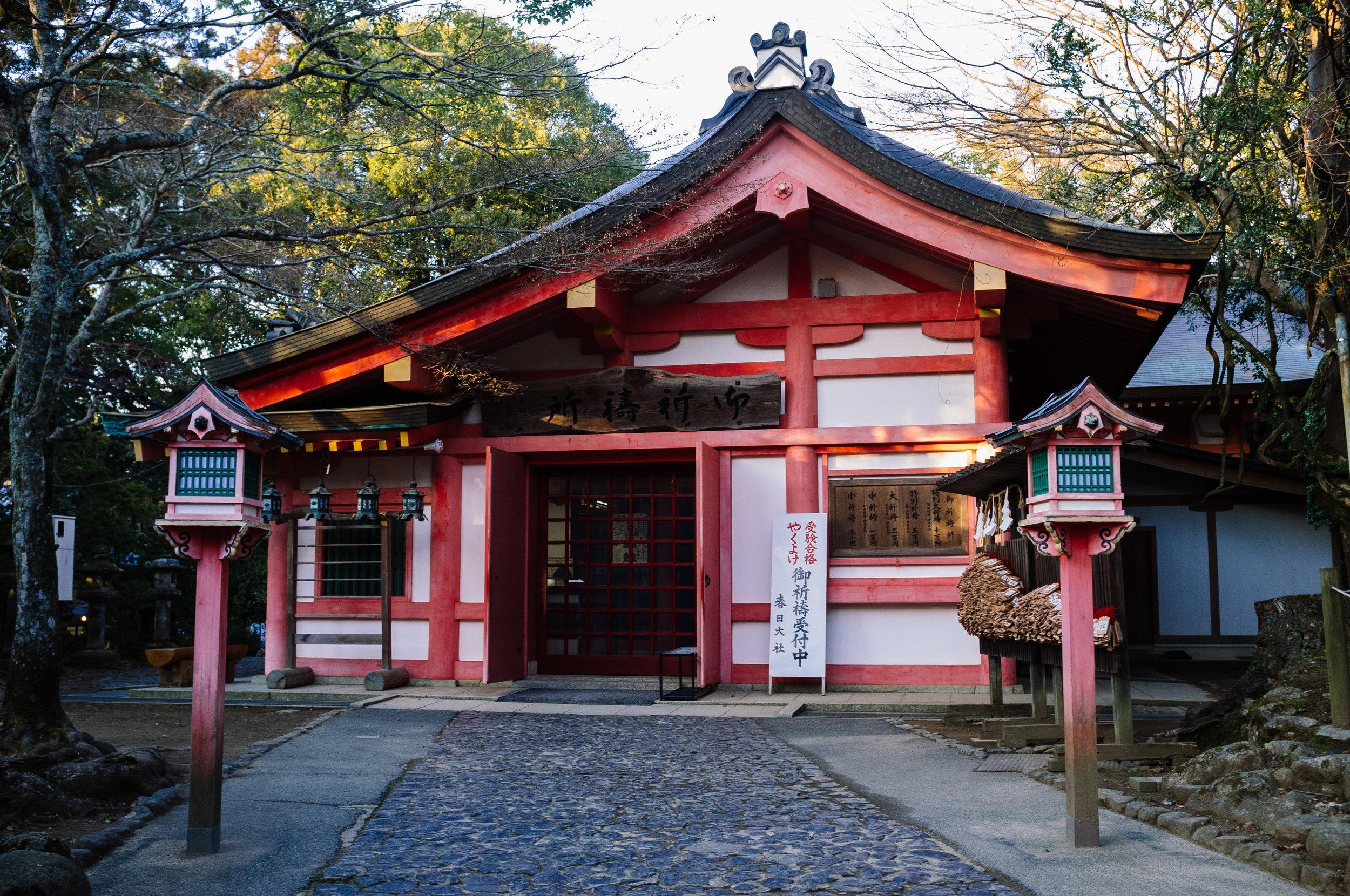 Nara Temple 3.jpg