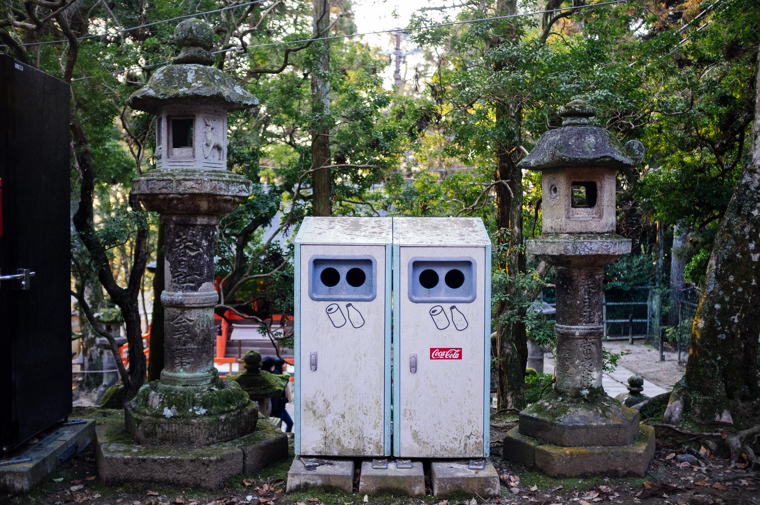 Nara New Old.jpg