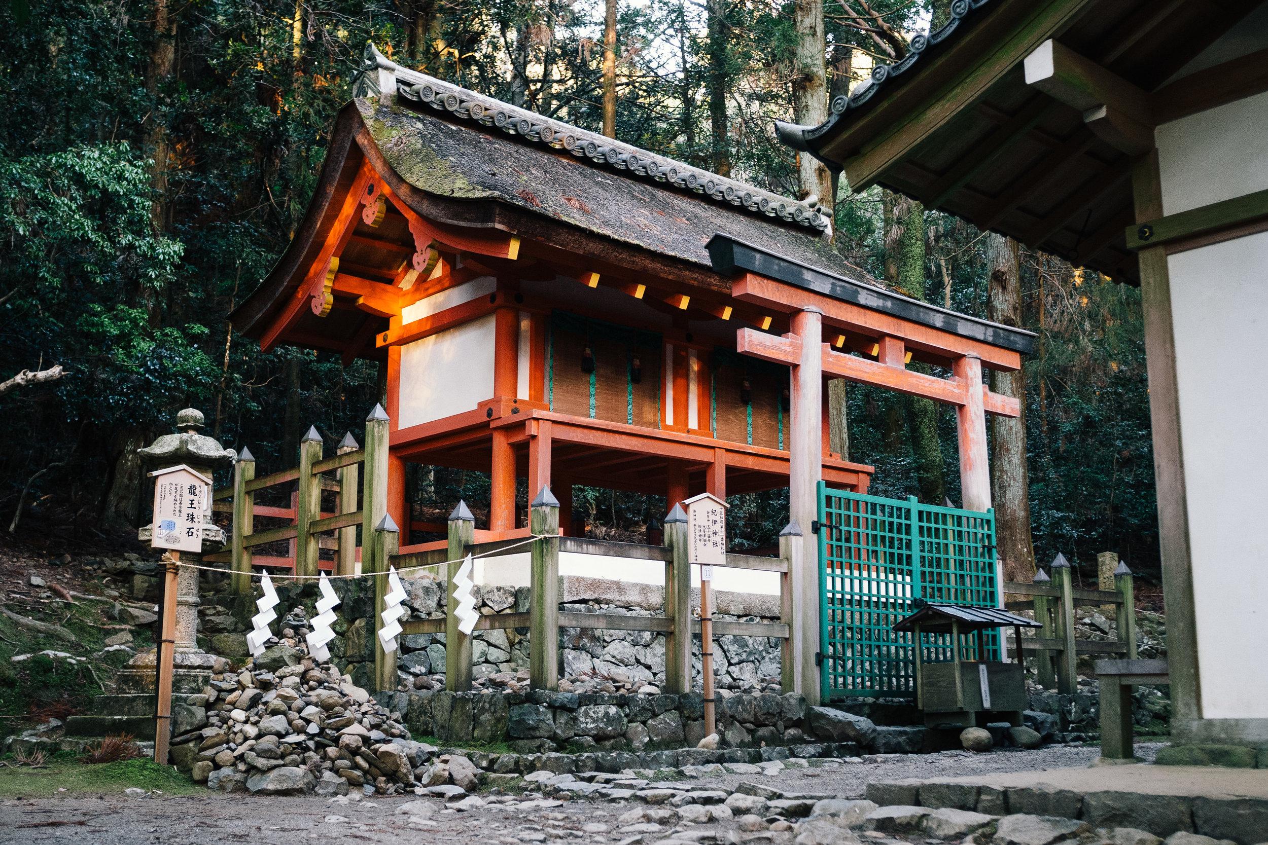 Nara Temple 6.jpg