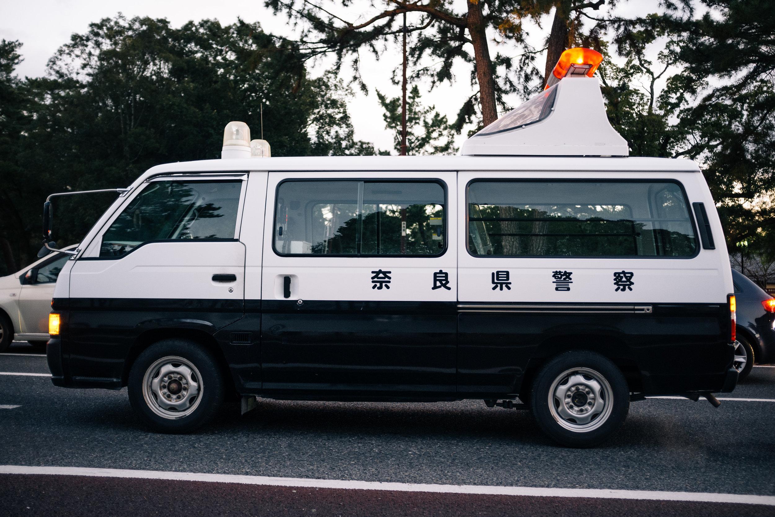 Nara Police Van.jpg