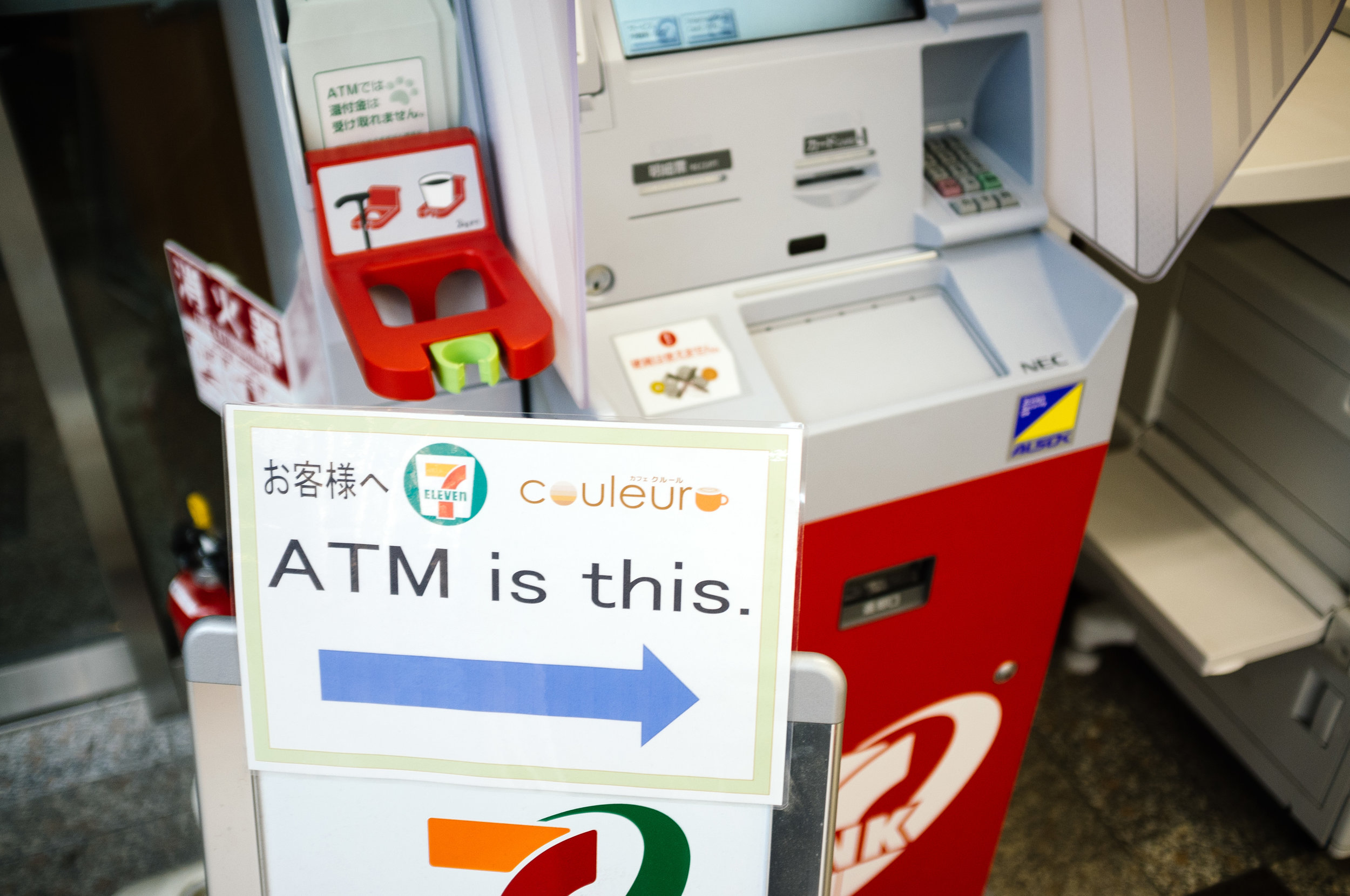 Nara ATM.jpg