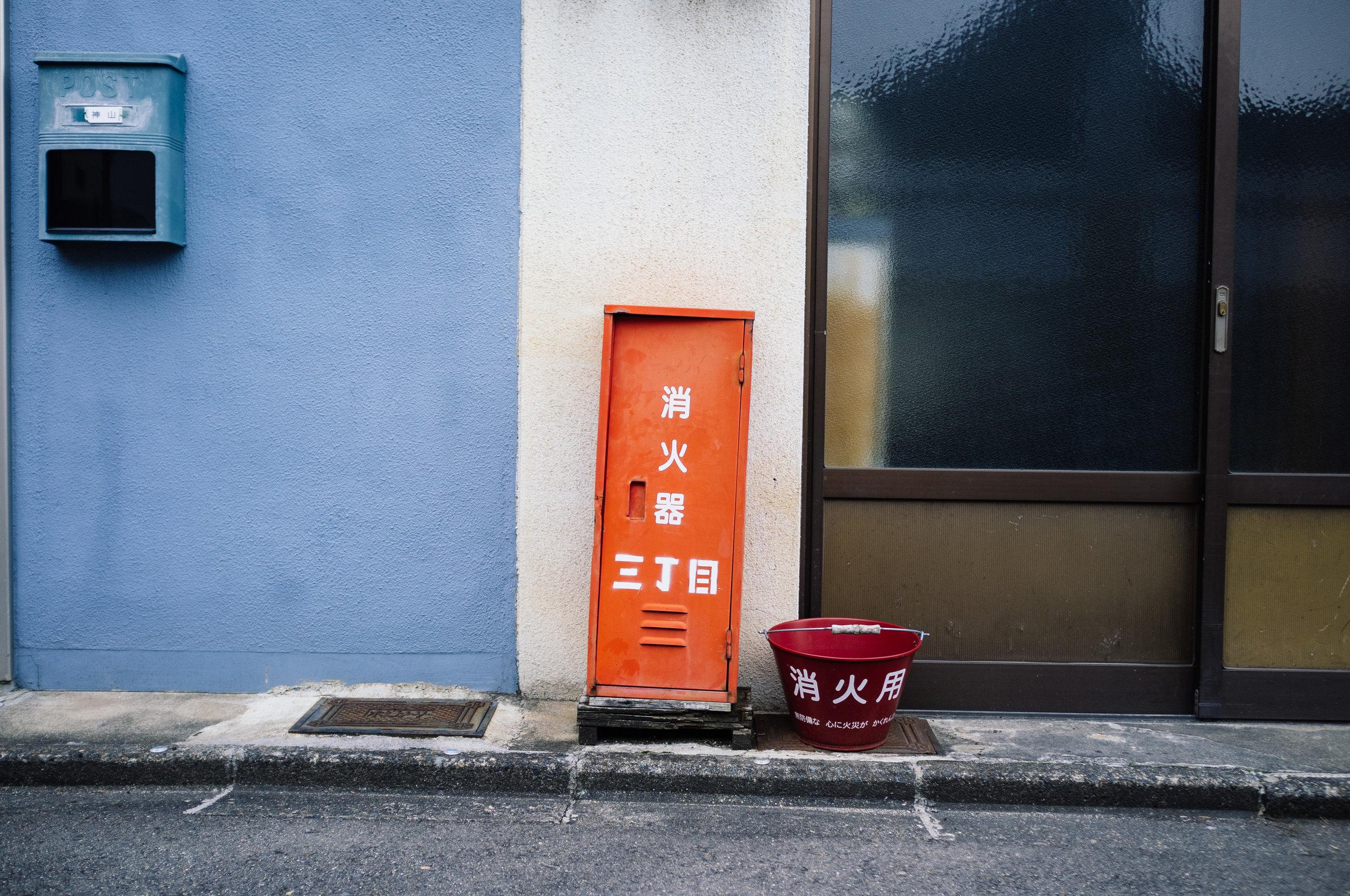 Kyoto Box.jpg