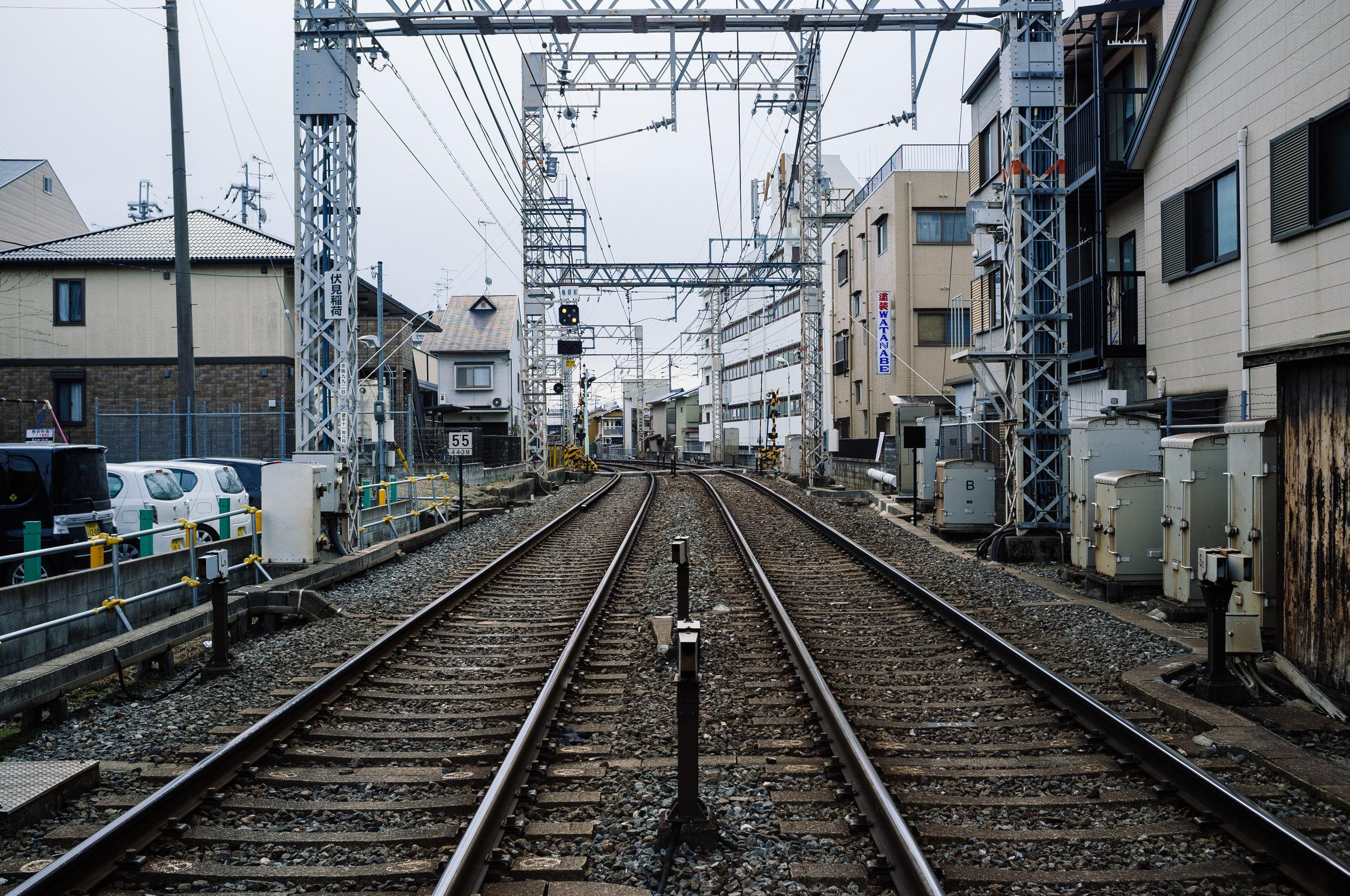 Kyoto Train 2.jpg