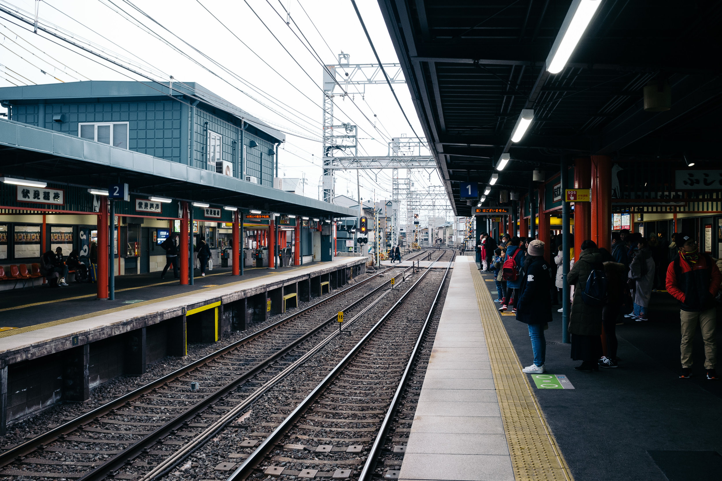 Kyoto Train 5.jpg
