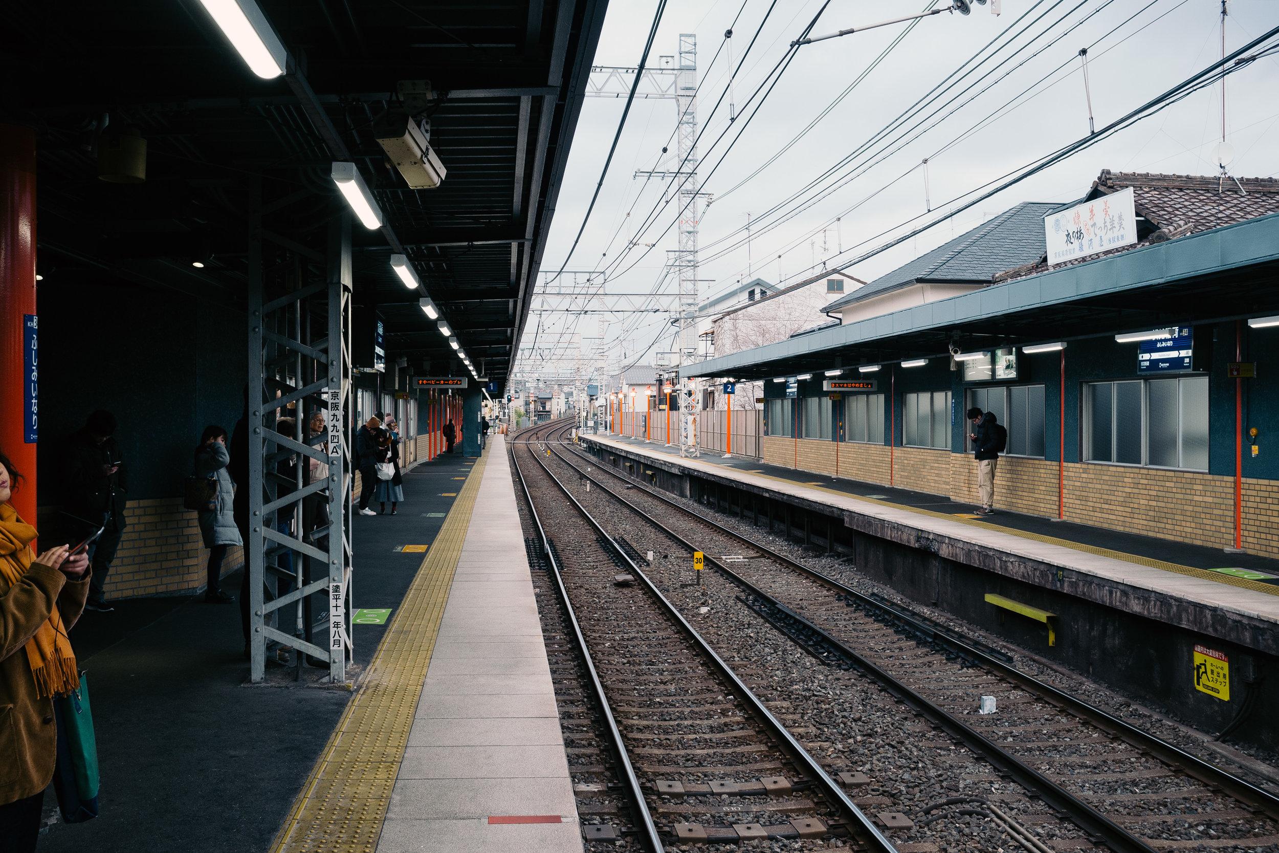 Kyoto Train 4.jpg