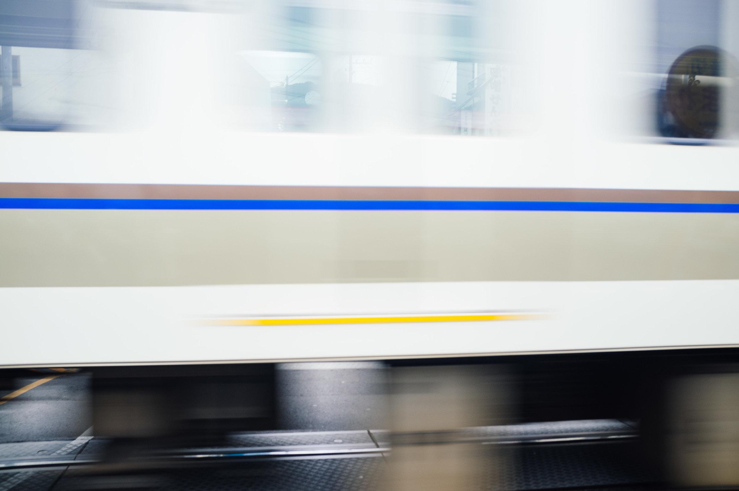 Kyoto Train 3.jpg