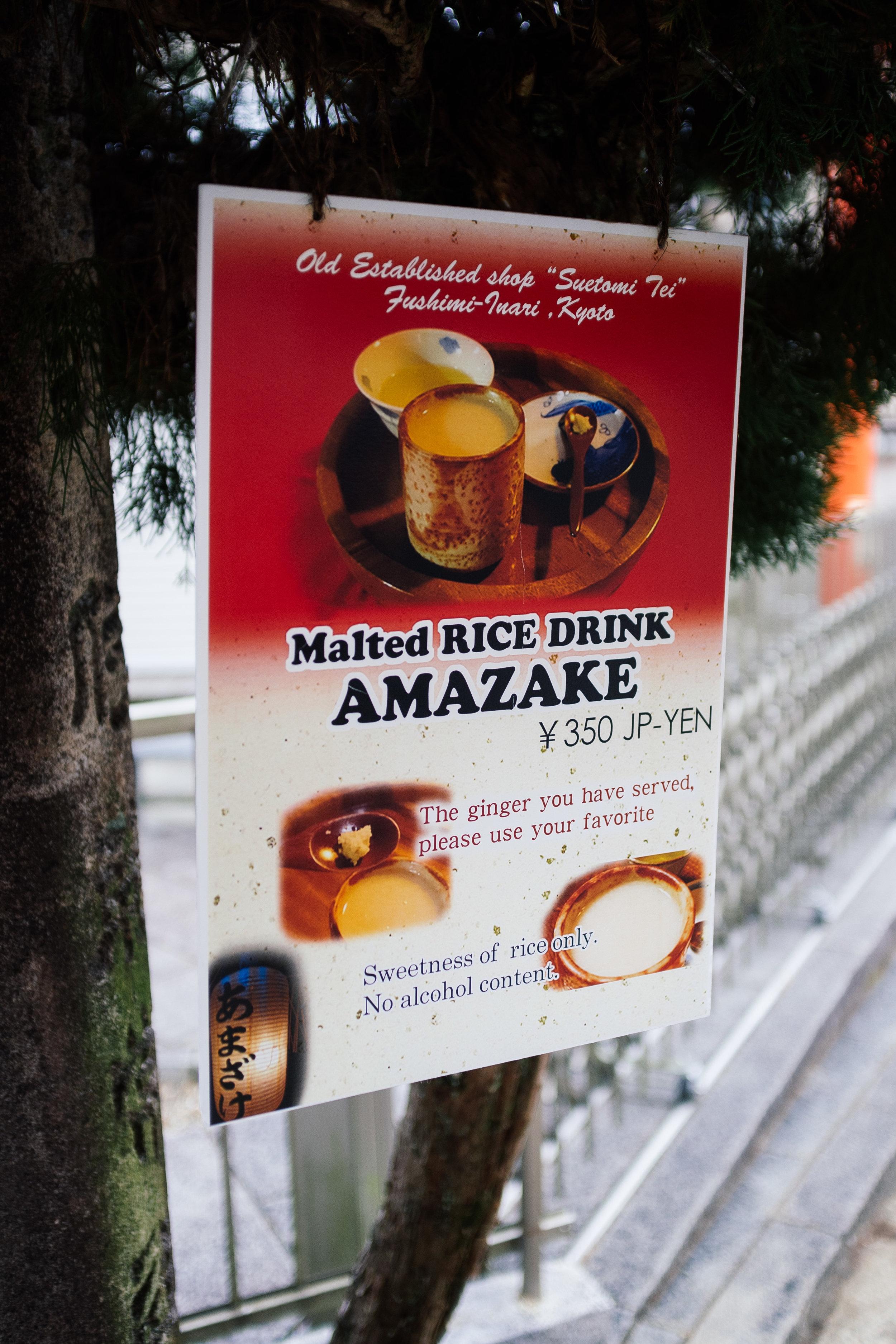 Kyoto Malted Rice.jpg