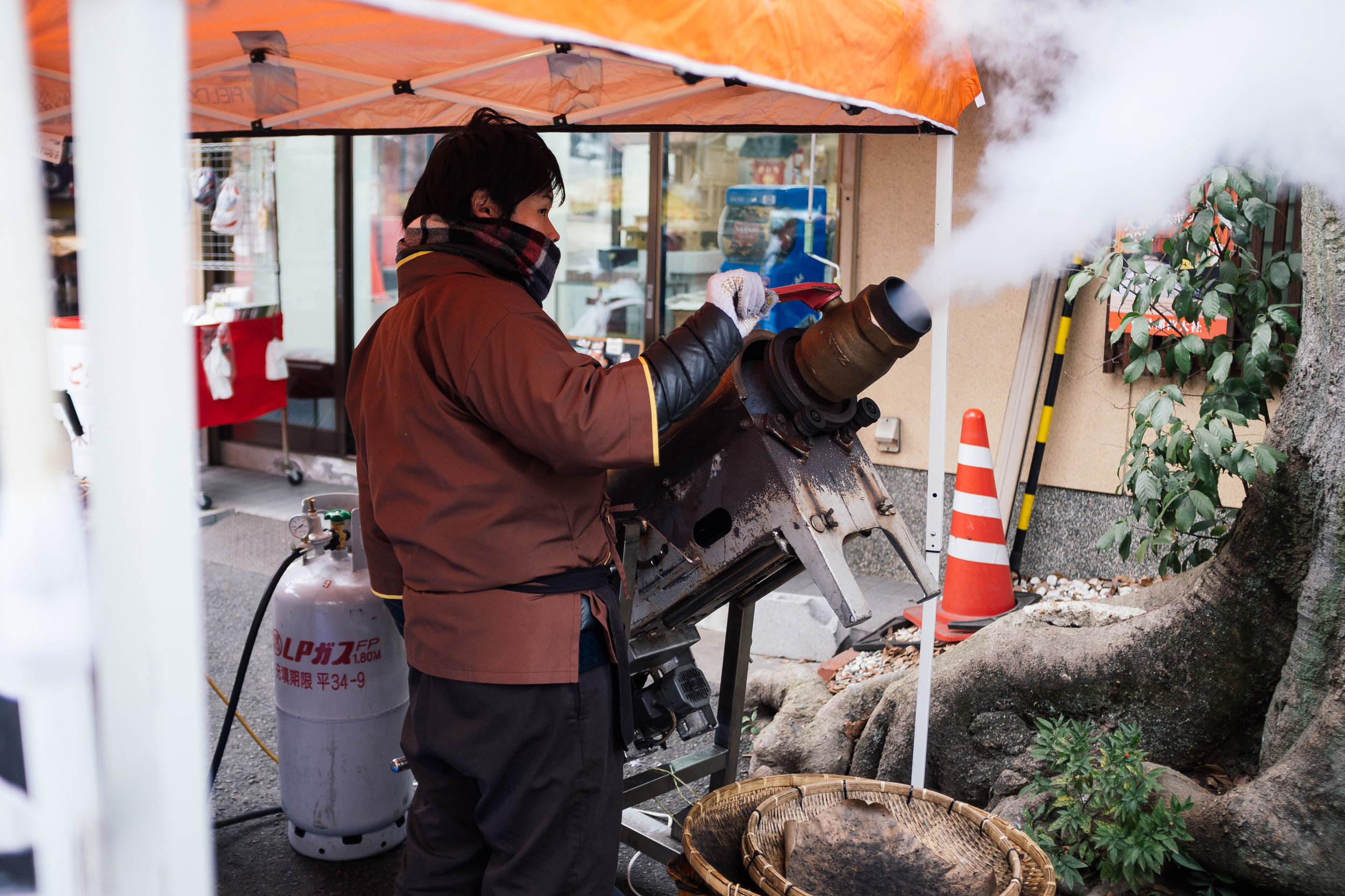 Kyoto Food Stall Smoke Machine.jpg