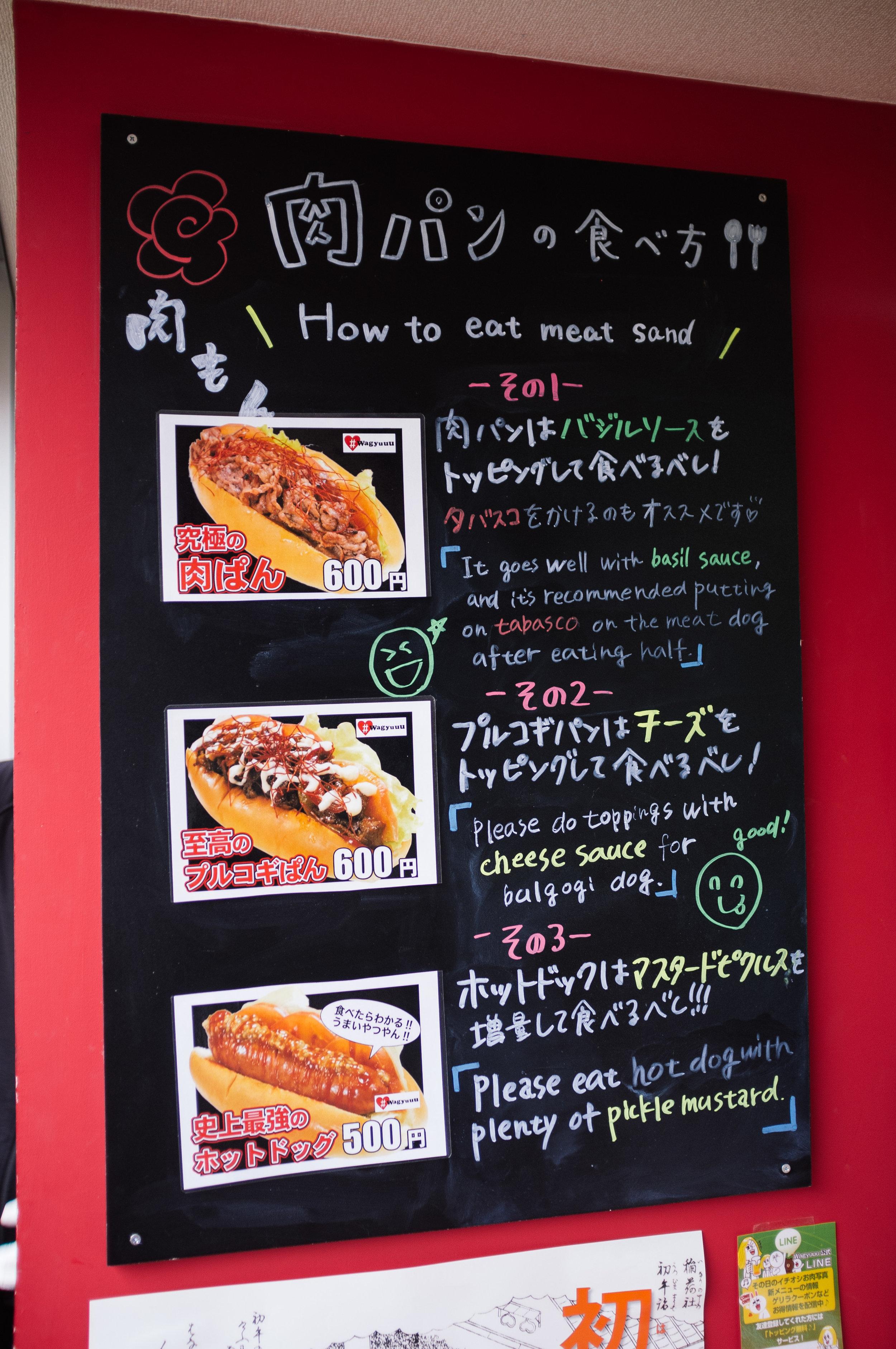 Kyoto Wagyu Dog 2.jpg