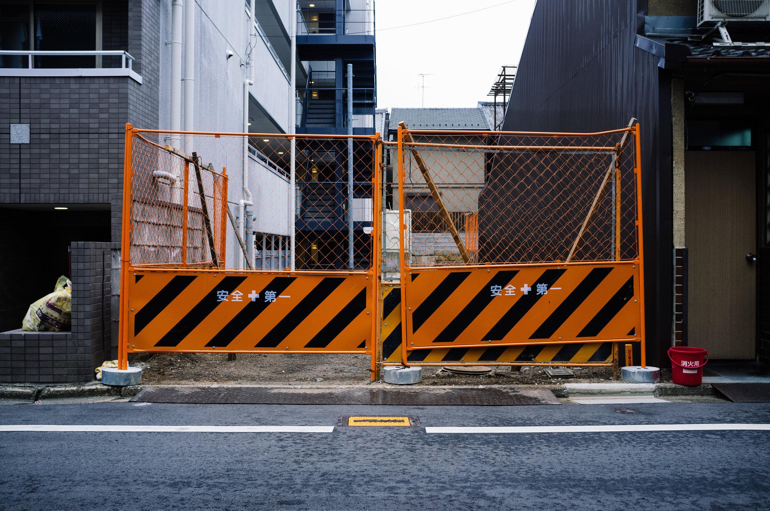 Kyoto Fence.jpg