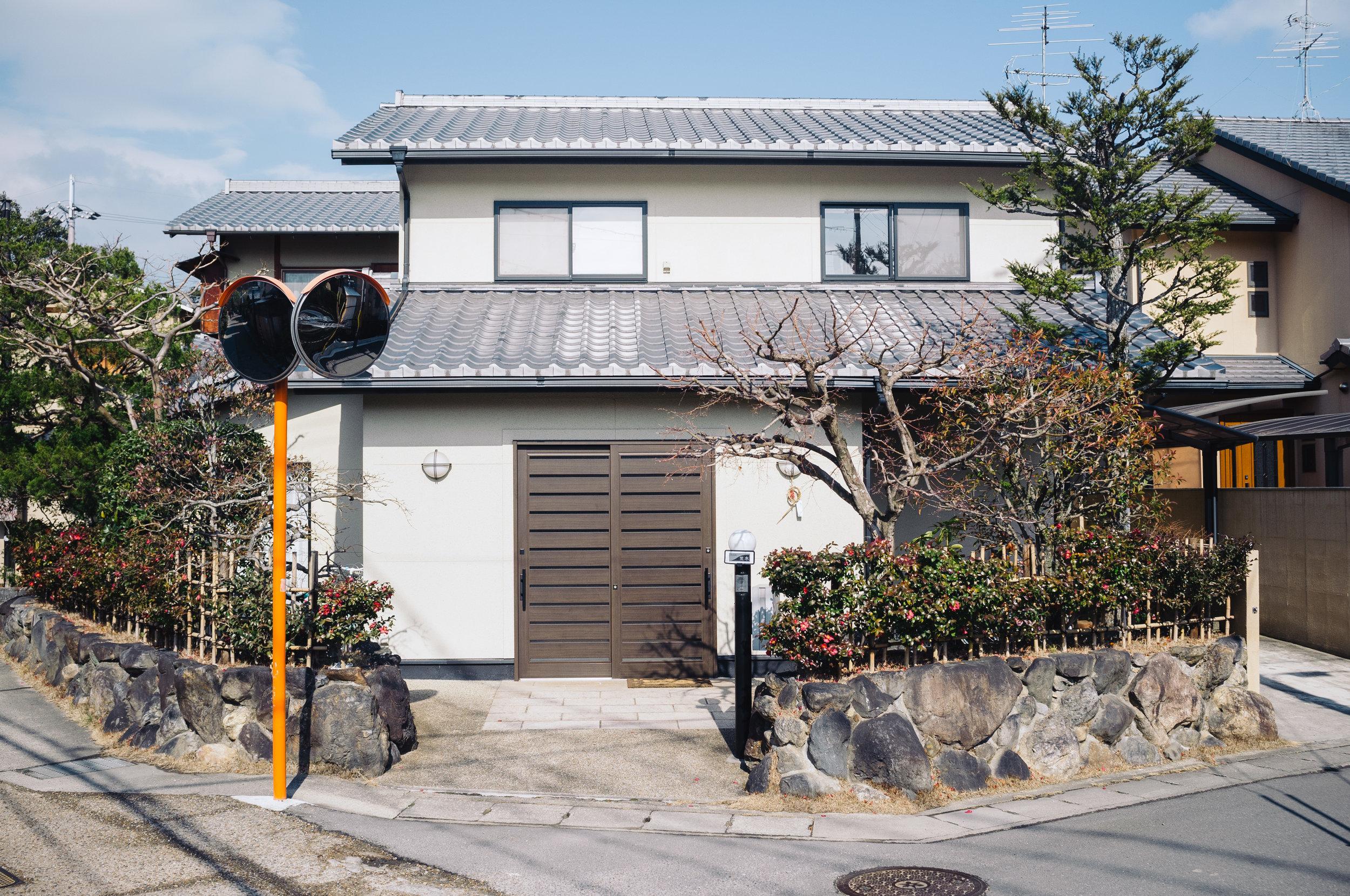 Kyoto House.jpg
