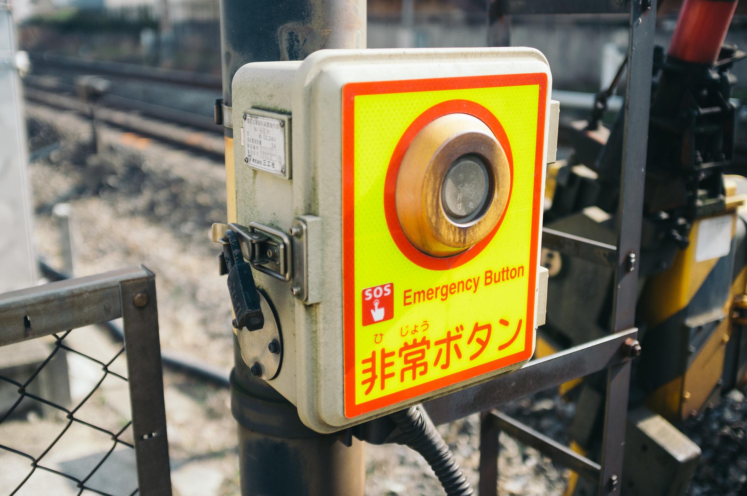 Kyoto Train Crossing 3.jpg