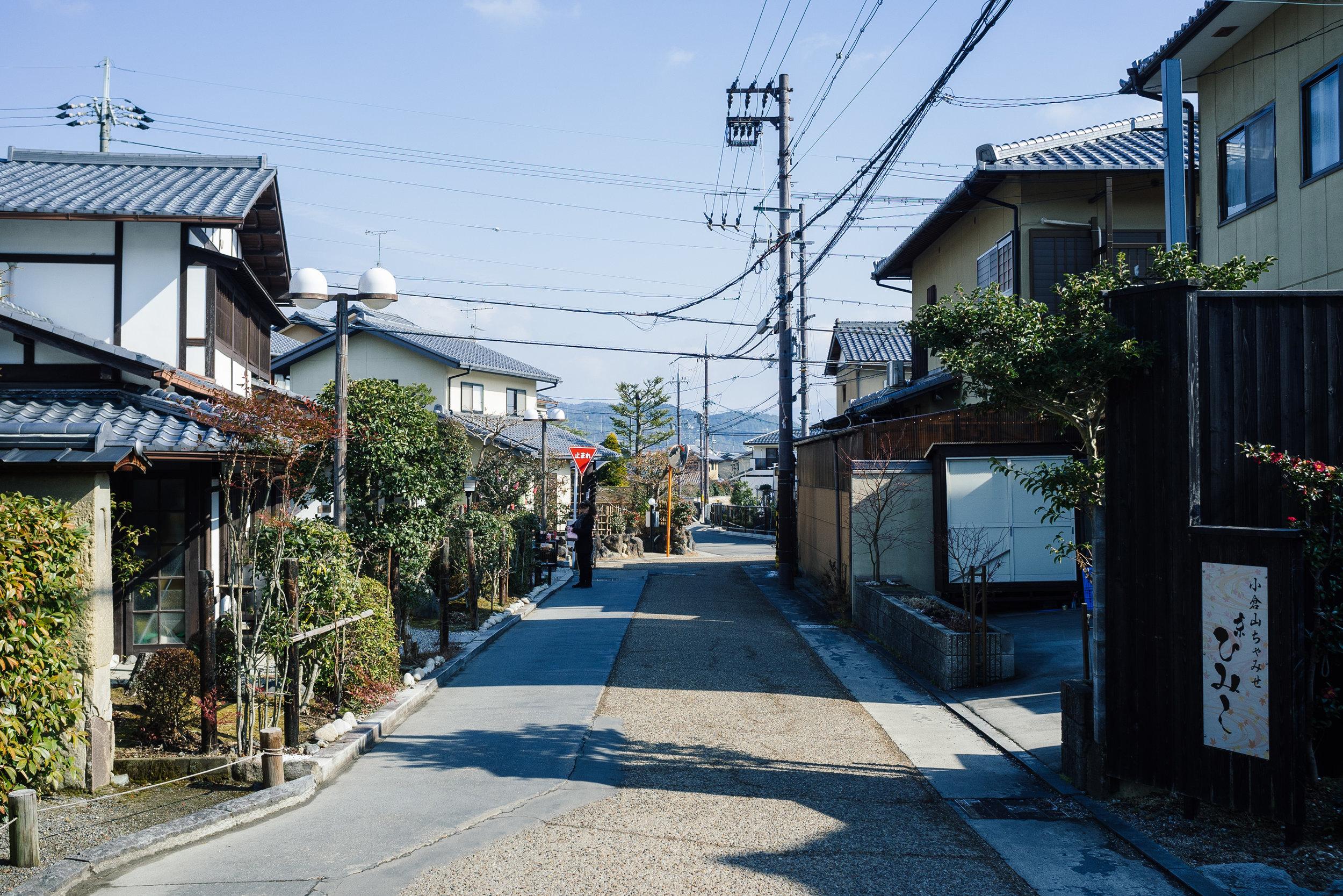 Kyoto Street 3 edit 2.jpg