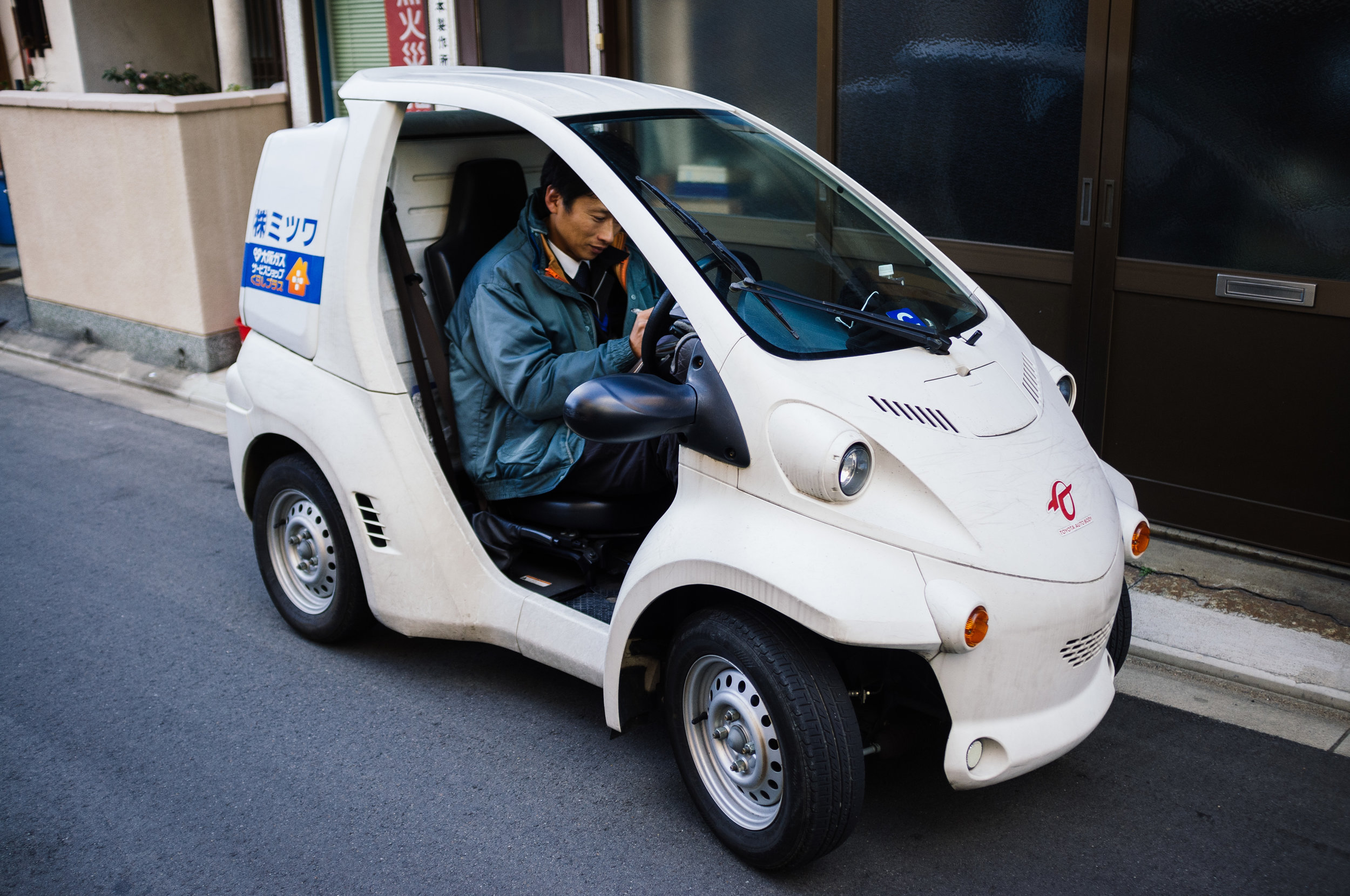 Kyoto Tiny Car.jpg