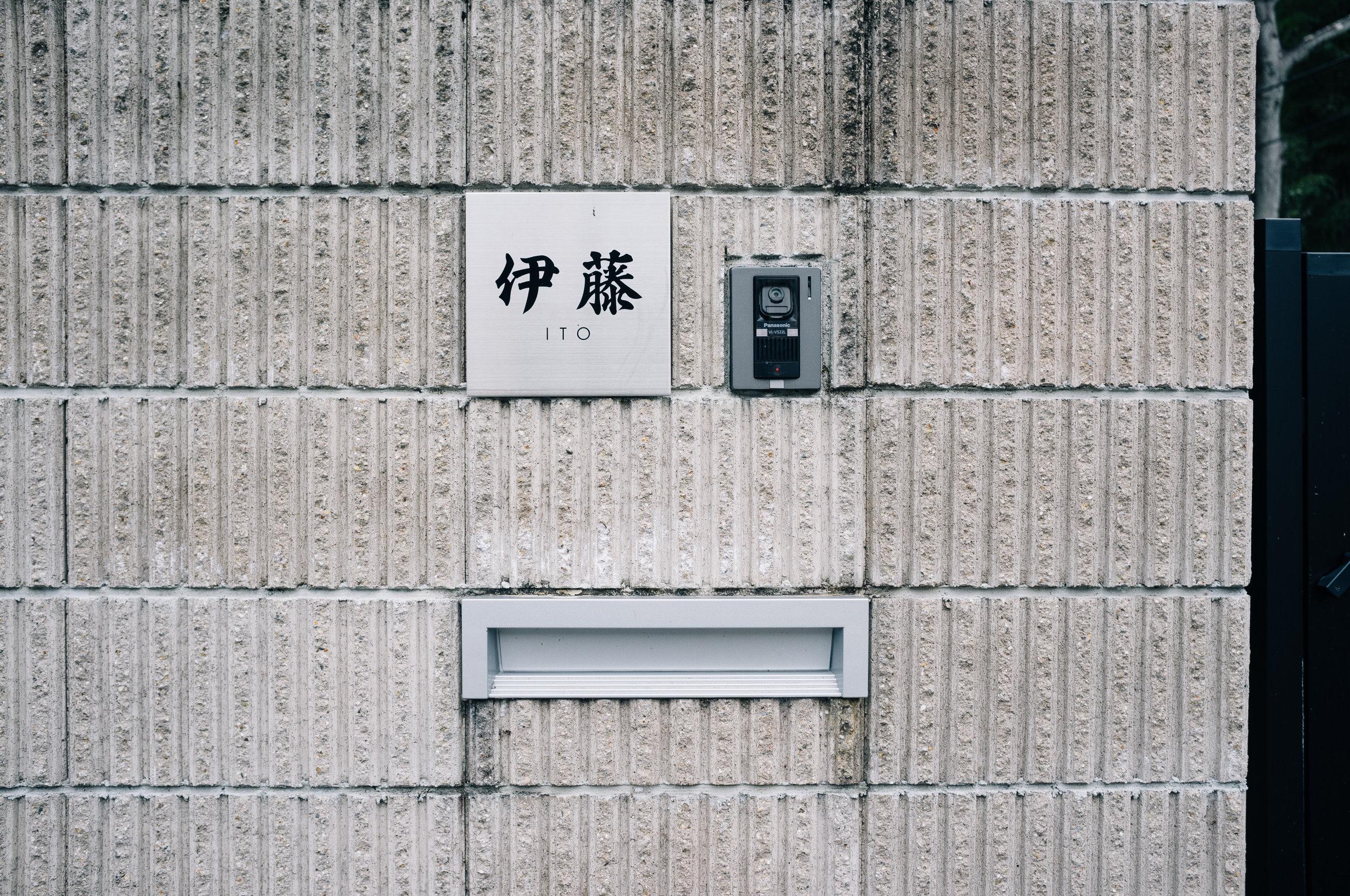 Inari 29.jpg