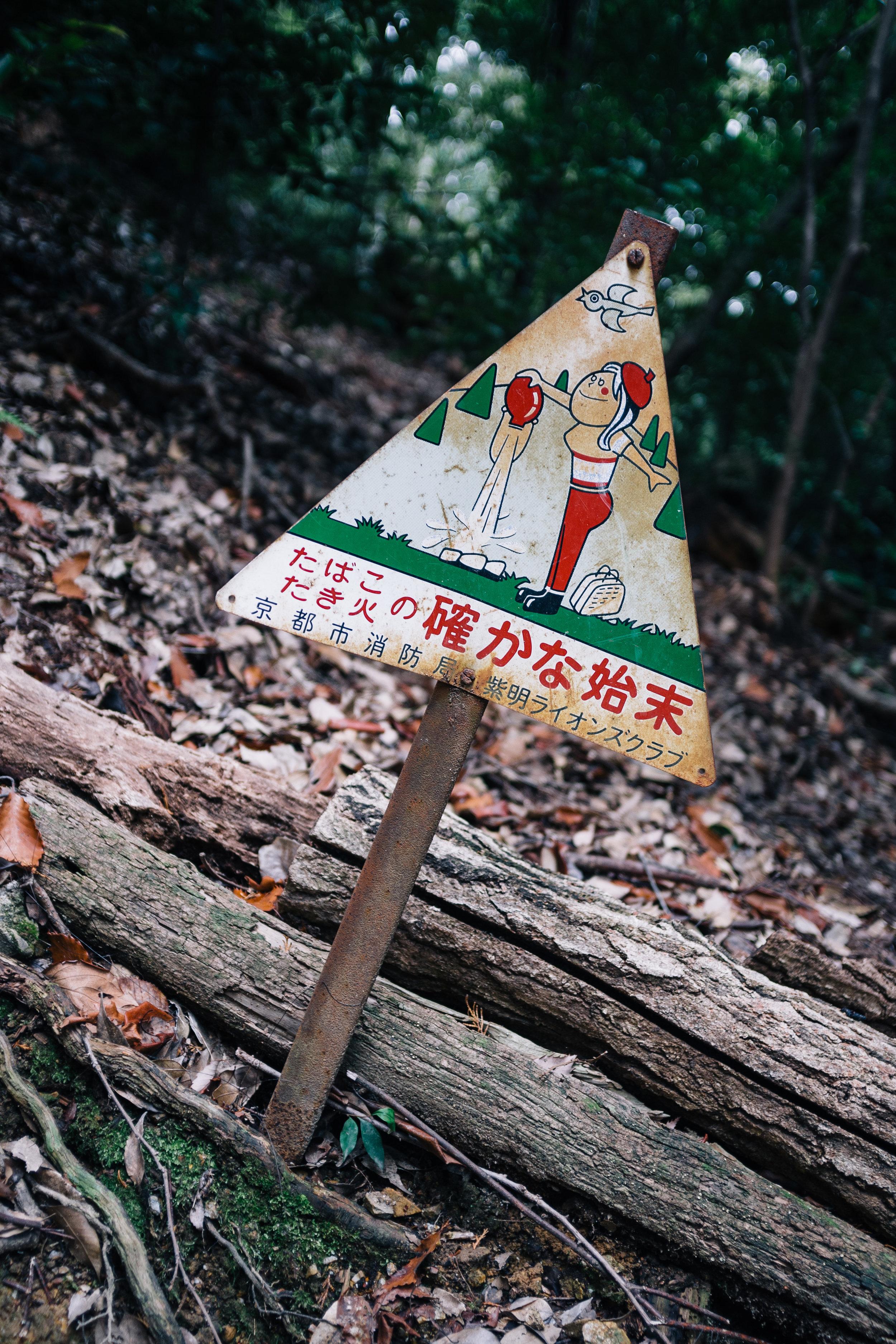 Inari 59.jpg