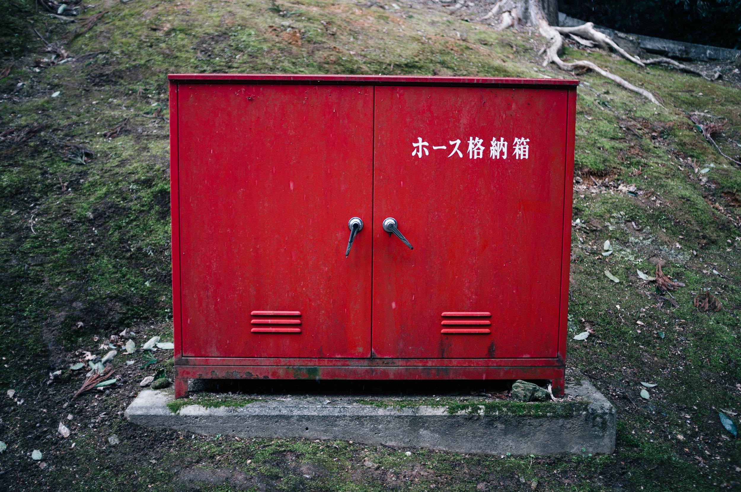 Inari 87.jpg