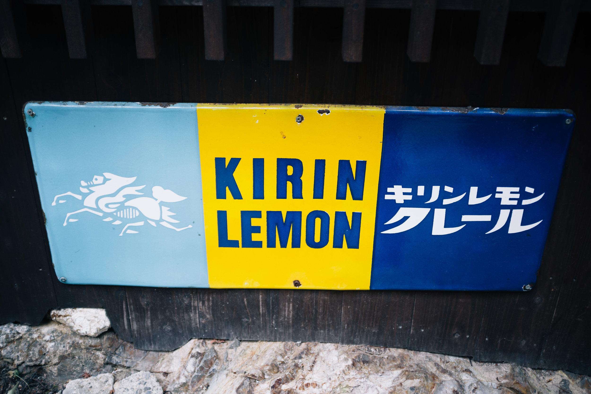 Inari 88.jpg