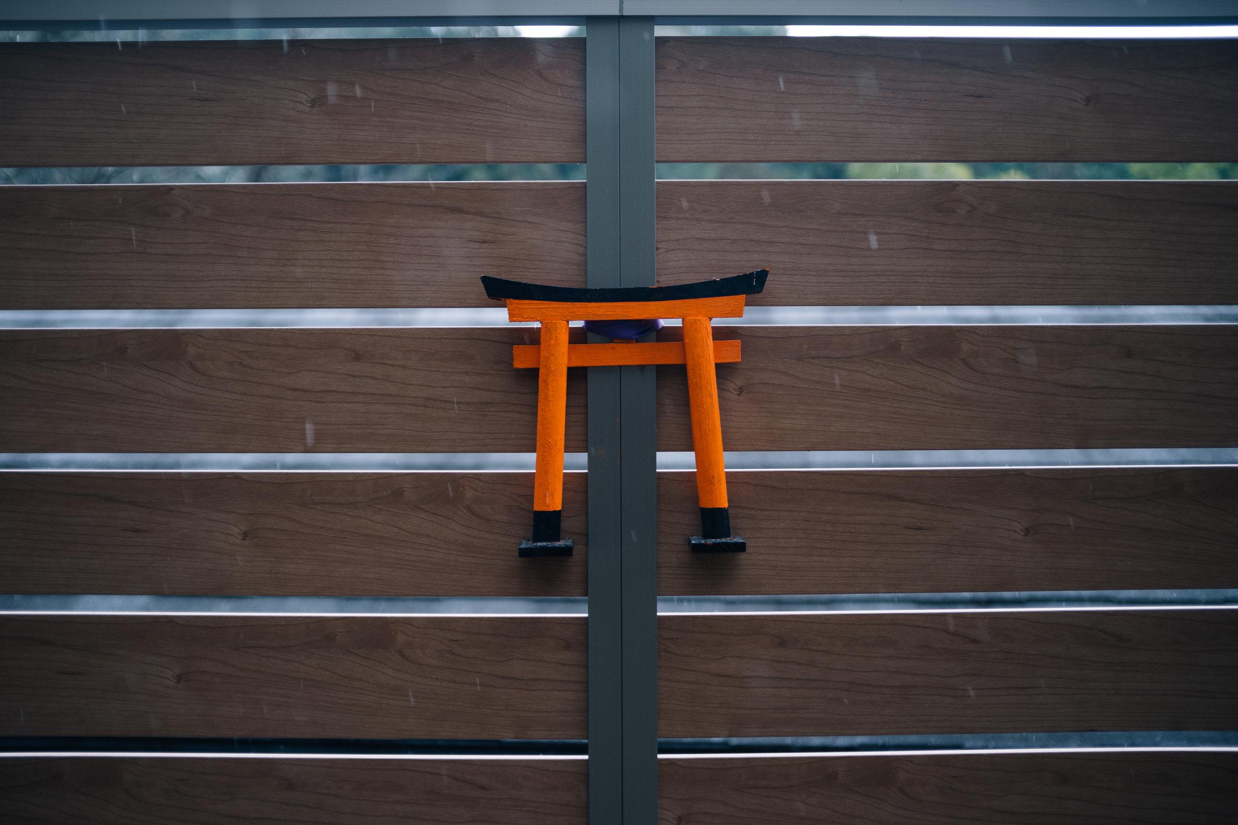 Inari 90.jpg