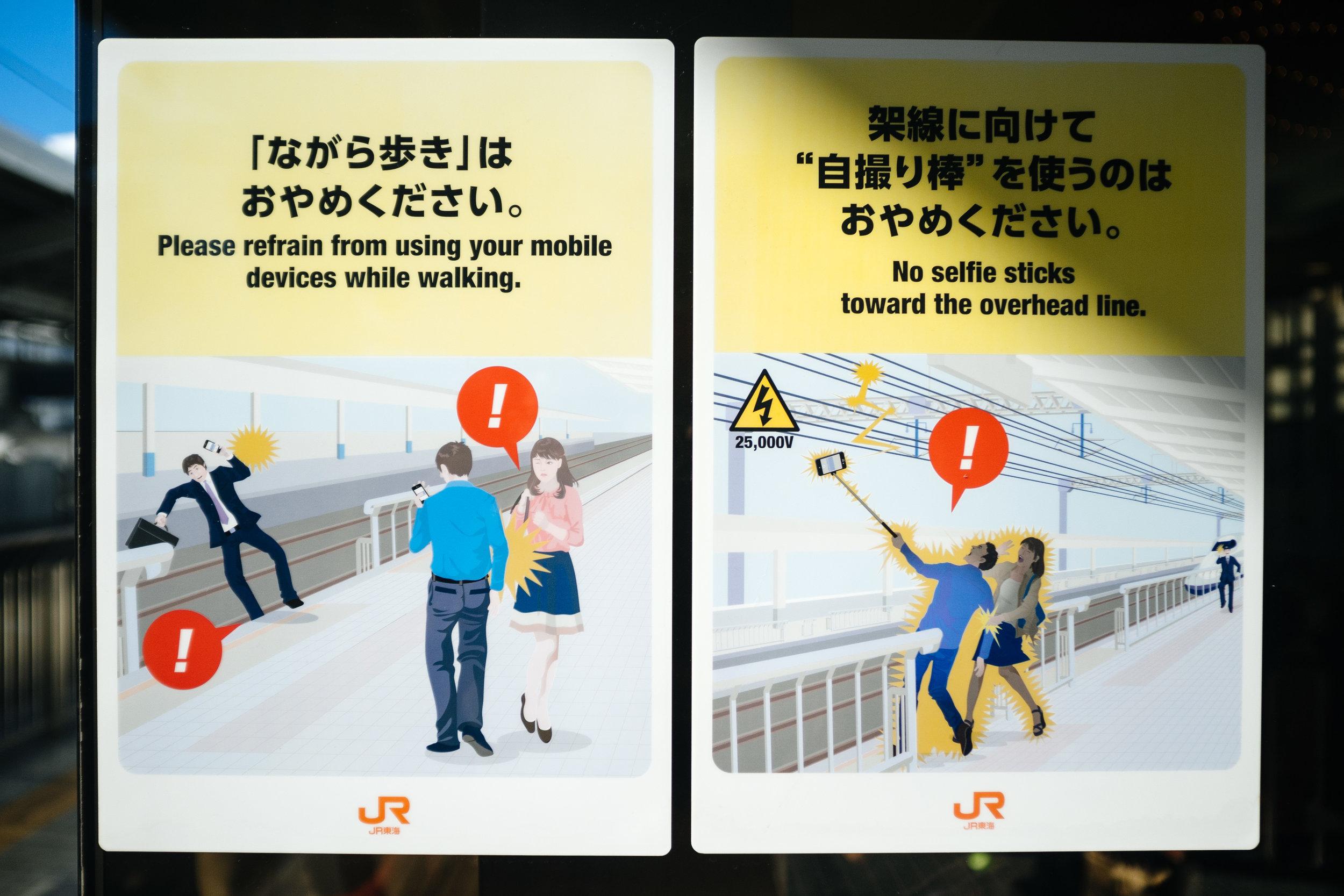 Shinkansen 1.jpg